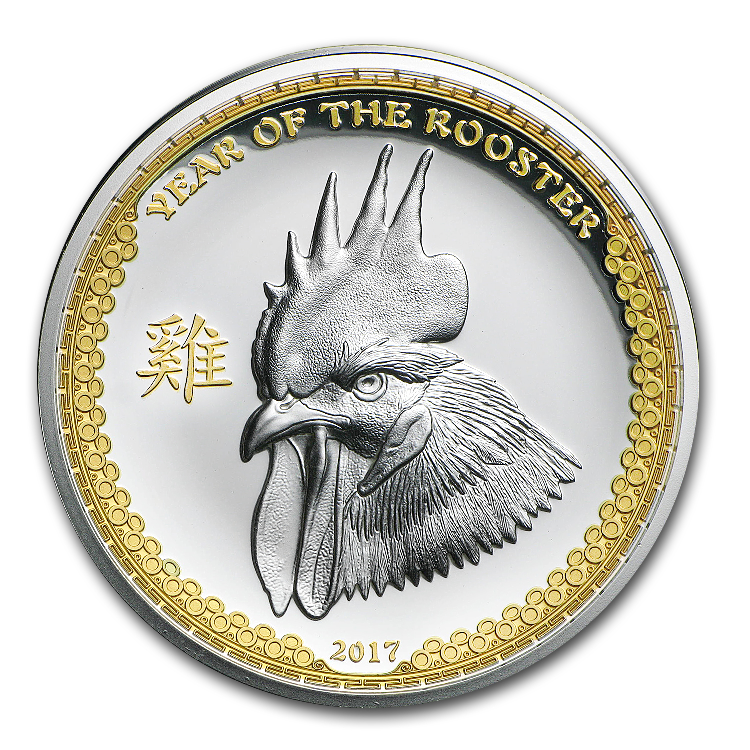 2017 Palau 1 oz Silver $5 Year of the Rooster Ultra High Relief