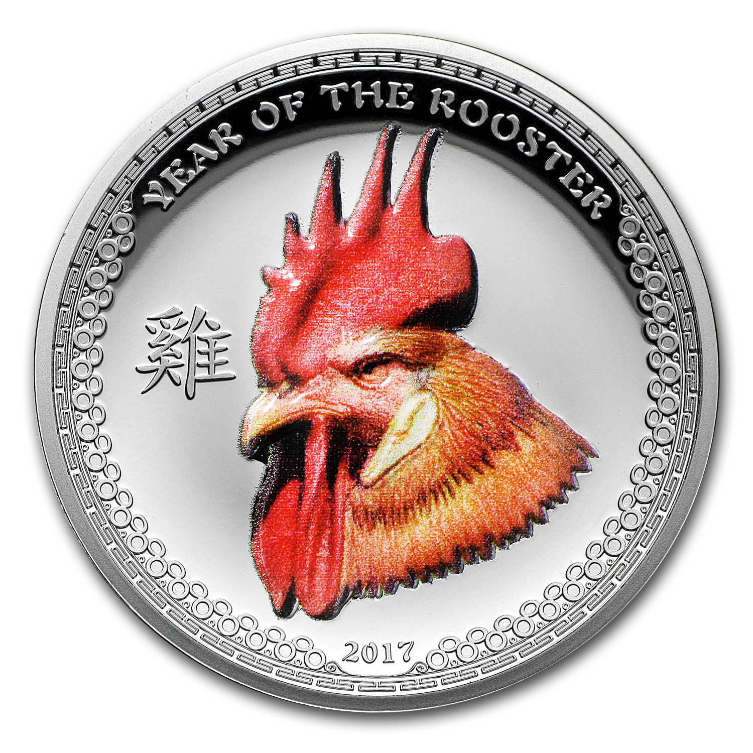 2017 Palau 1 oz Silver $5 Year of the Rooster UHR (Colorized)