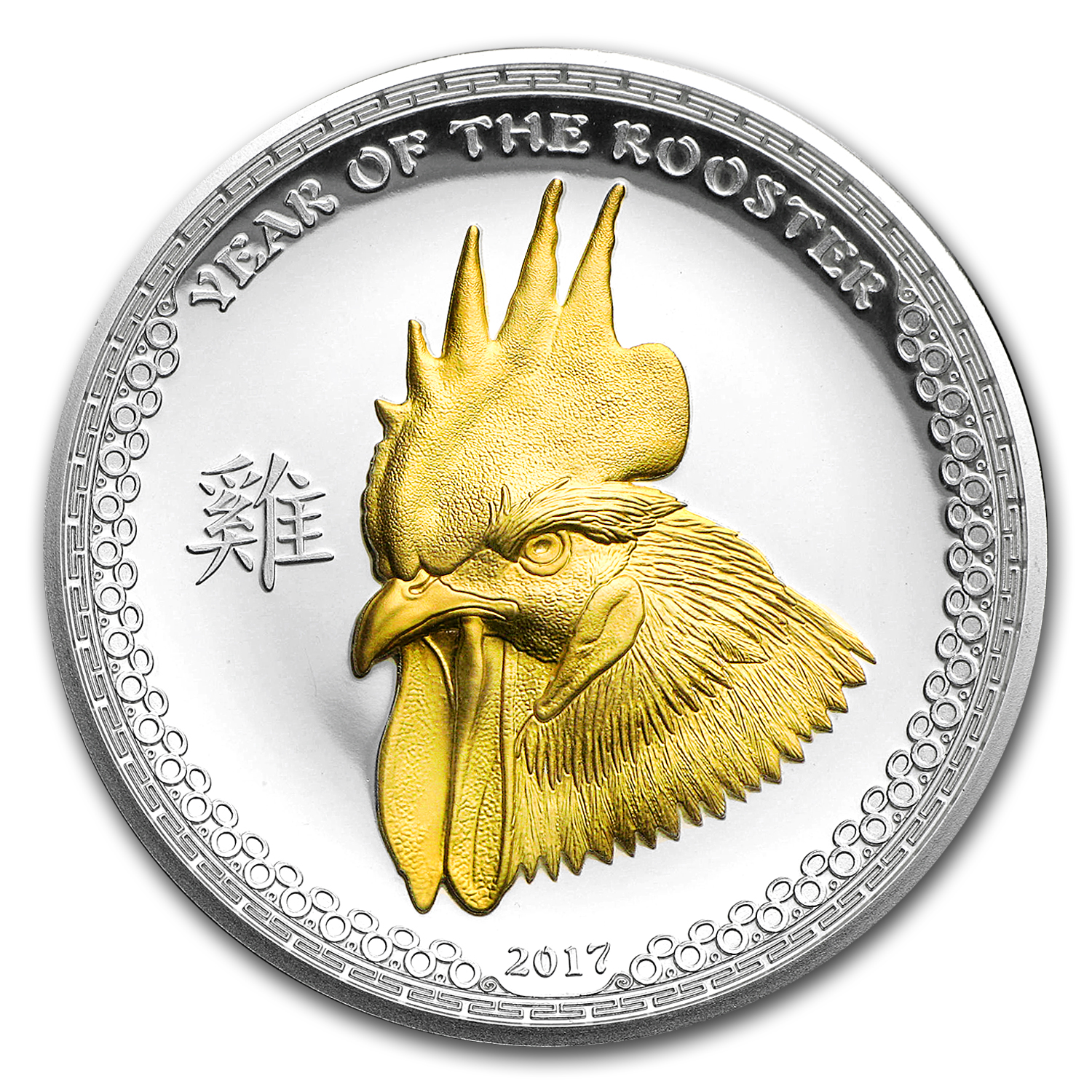 2017 Palau 1 oz Silver $5 Year of the Rooster (Gilded Gold)