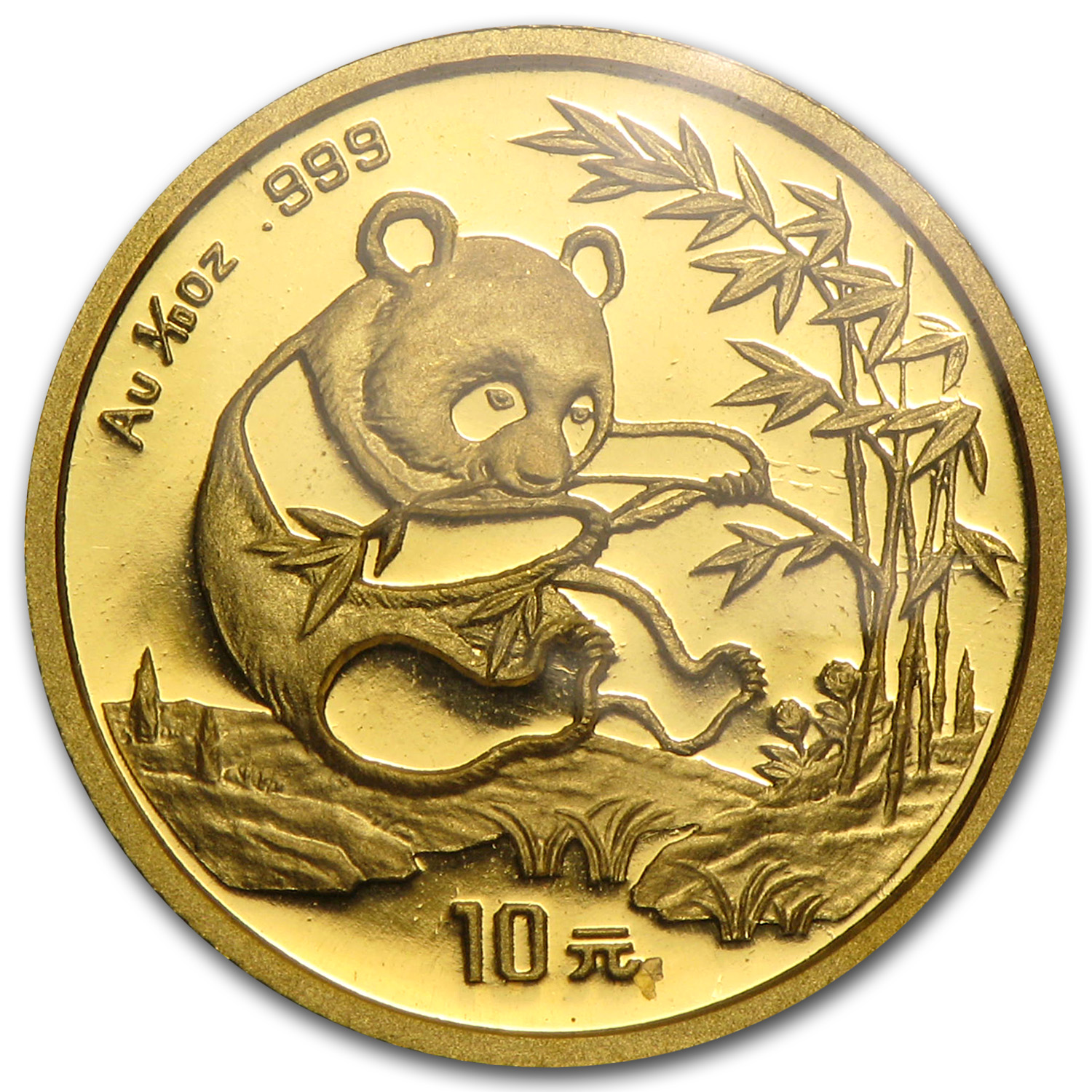 1994 1/10 oz Gold Chinese Panda Small Date BU (Sealed)