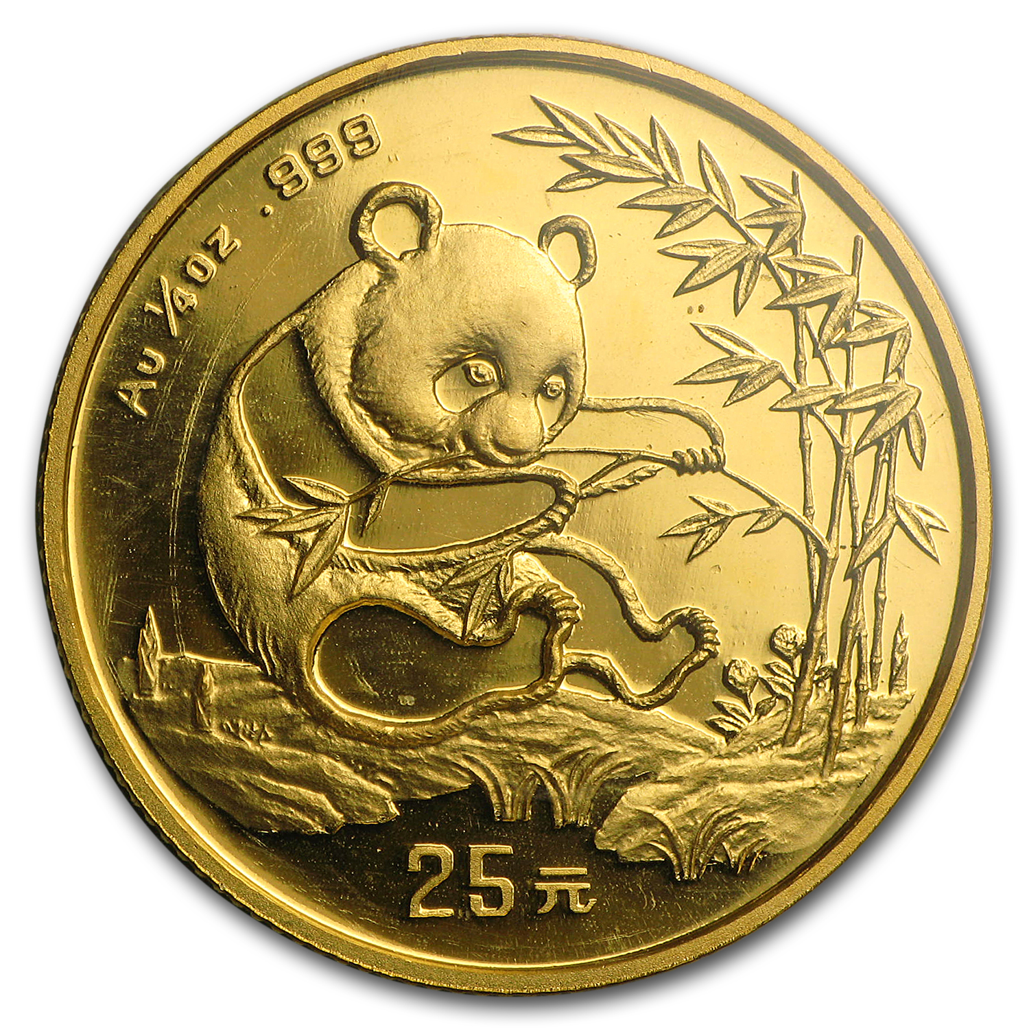 1994 China 1/4 oz Gold Panda Small Date BU (Sealed)