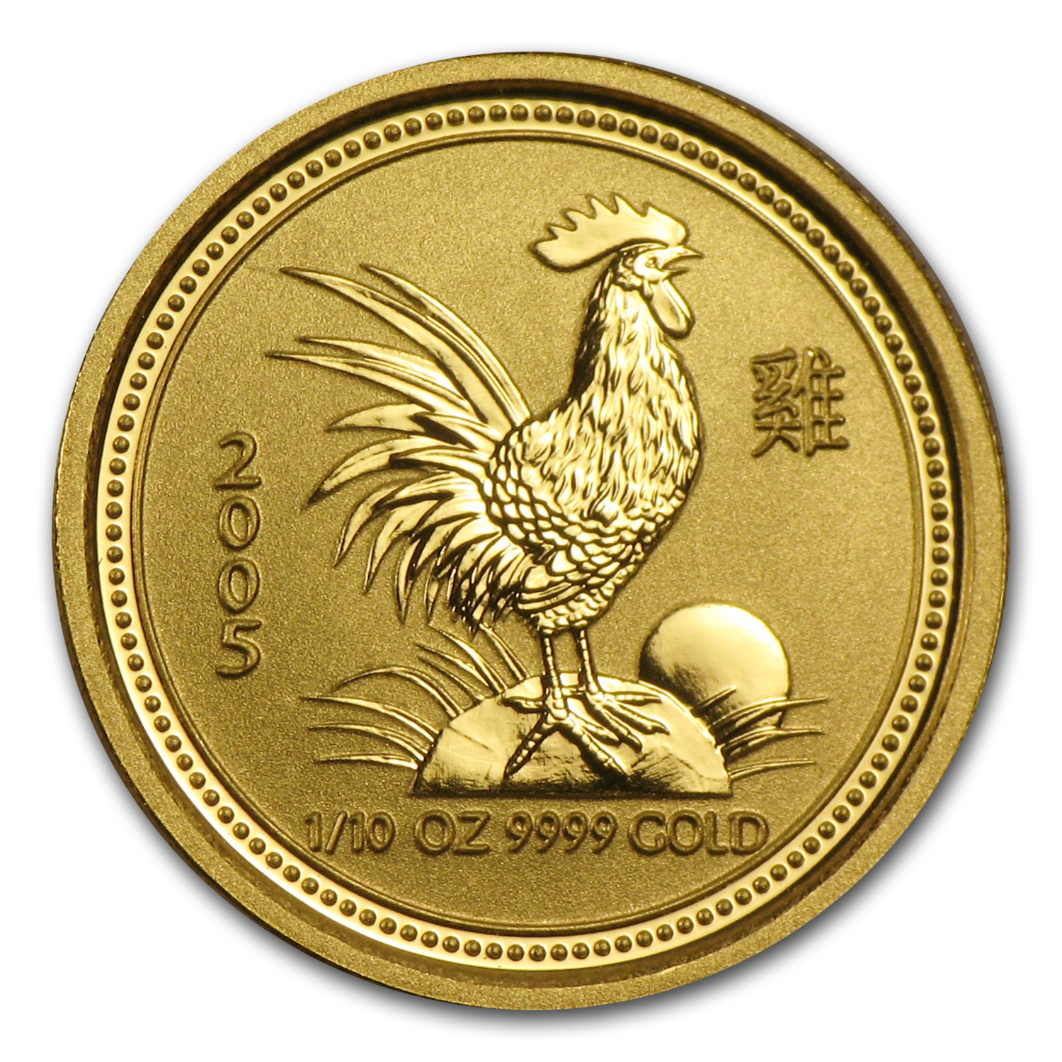 2005 1/10 oz Gold Lunar Year of the Rooster BU (Series I)