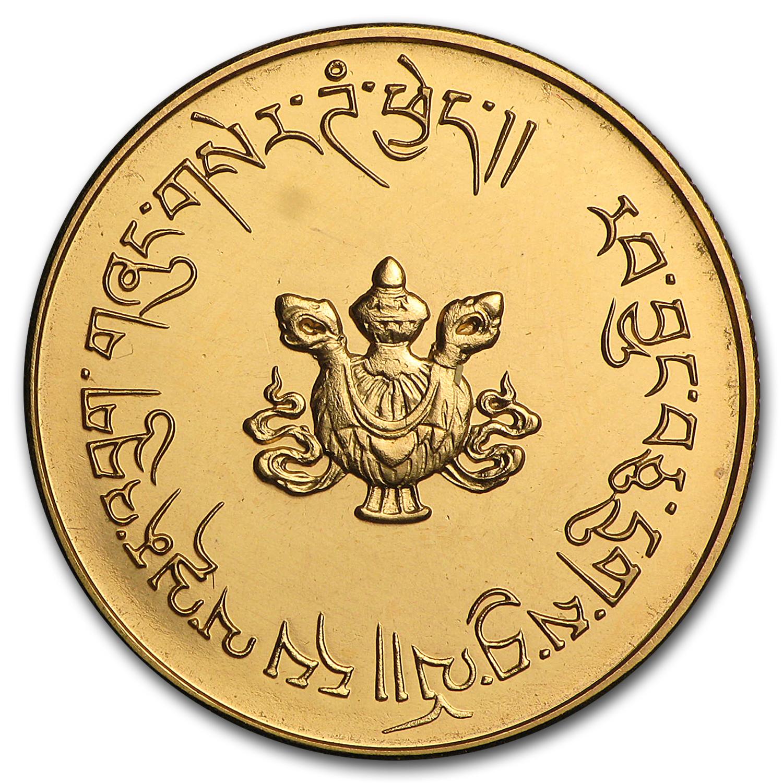 1970 Bhutan Gold 1 Sertum Jigme Dorji Wangchuck Bu Gold