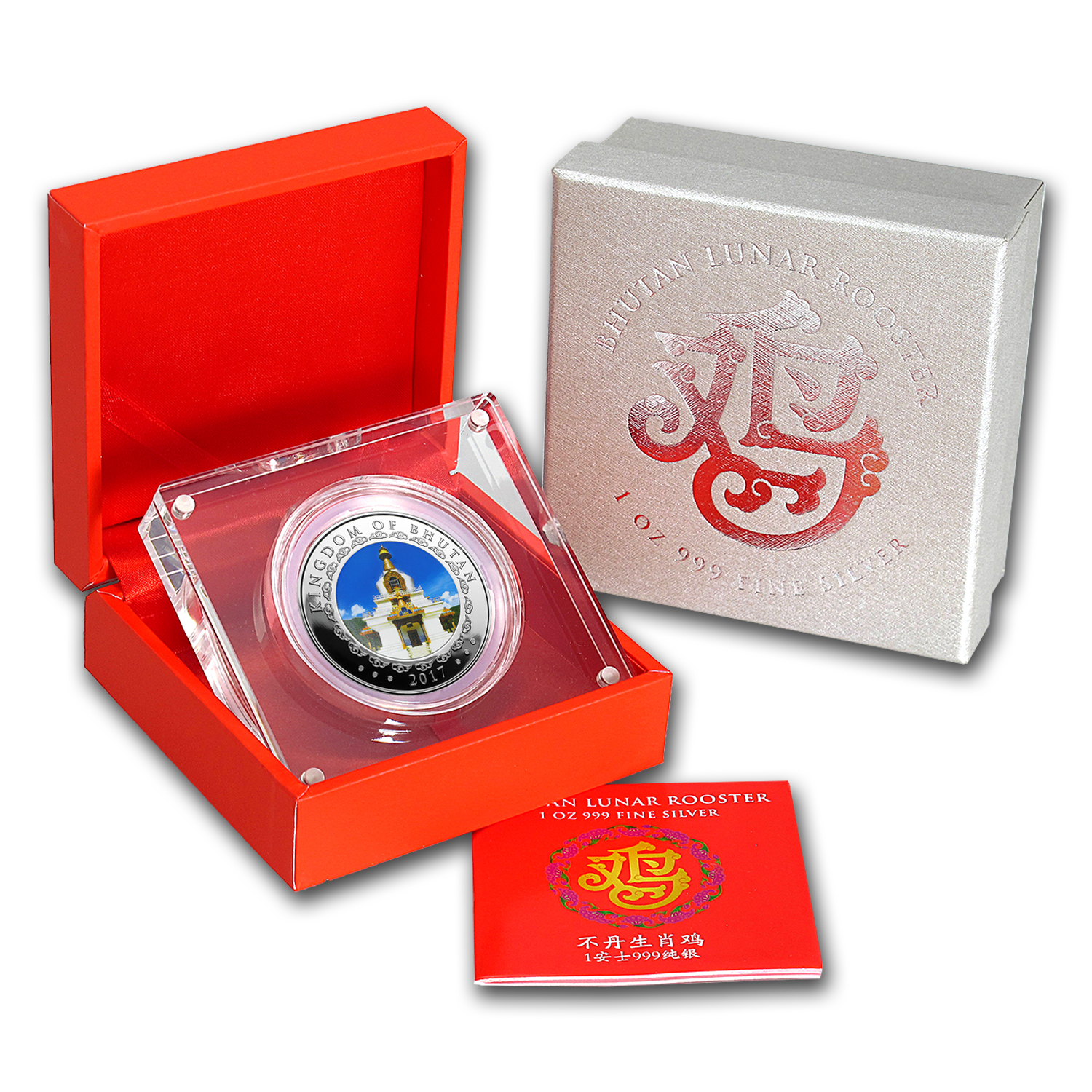2017 Bhutan 1 Oz Proof Silver Lunar Rooster Ultra High