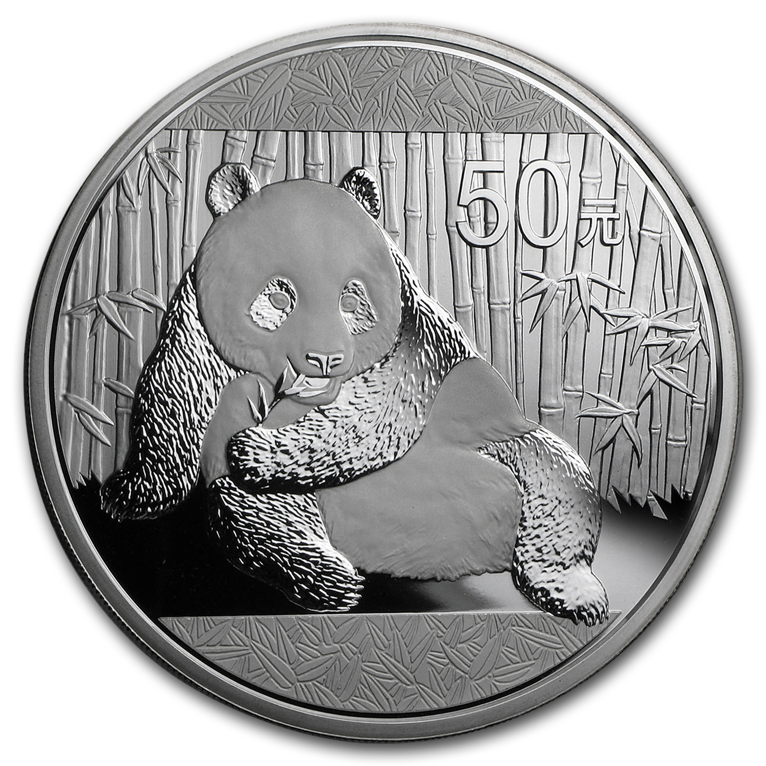 2015 China 5 oz Proof Silver Panda (Abrasions)