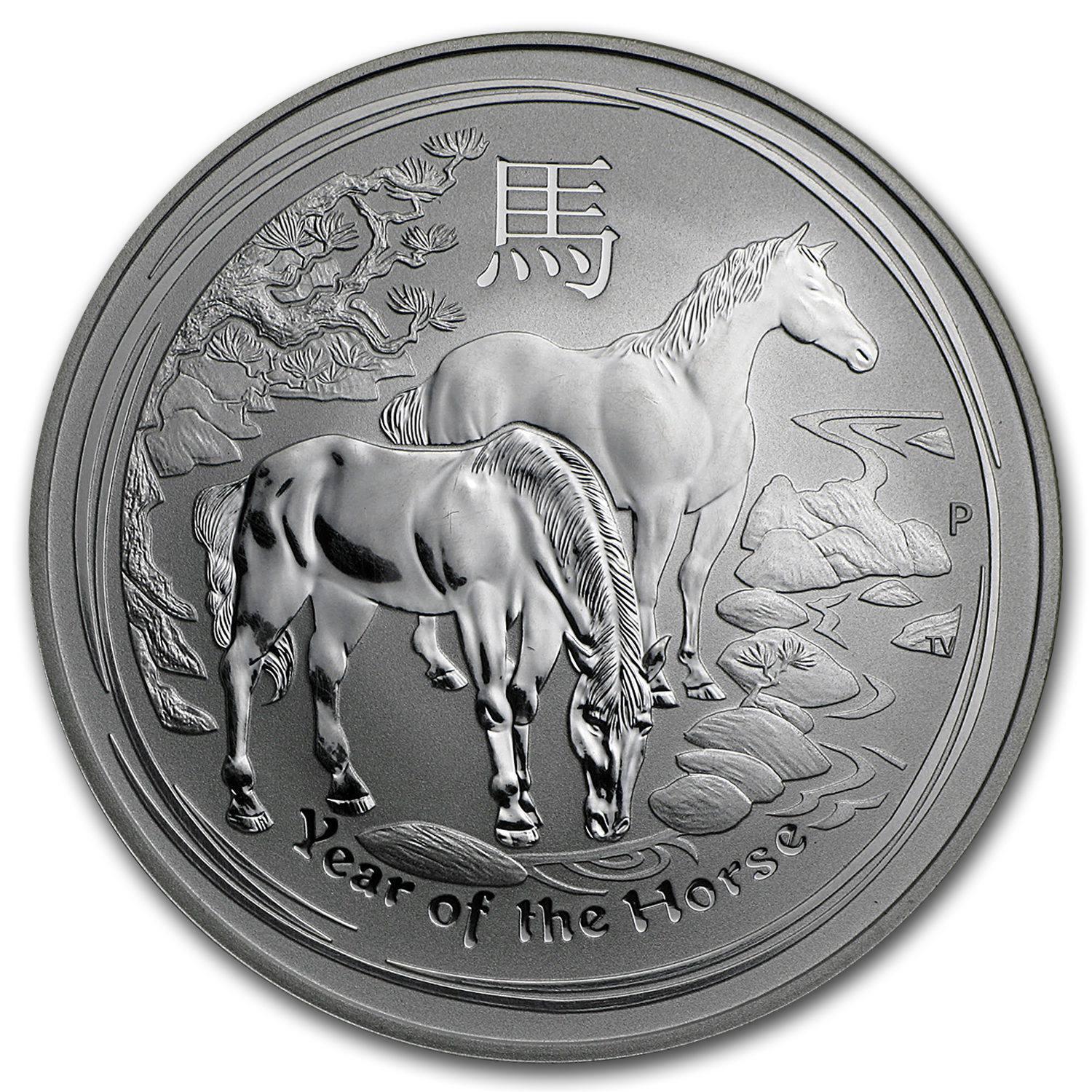 2014 Australia 1 oz Silver Year of the Horse (Abrasions)