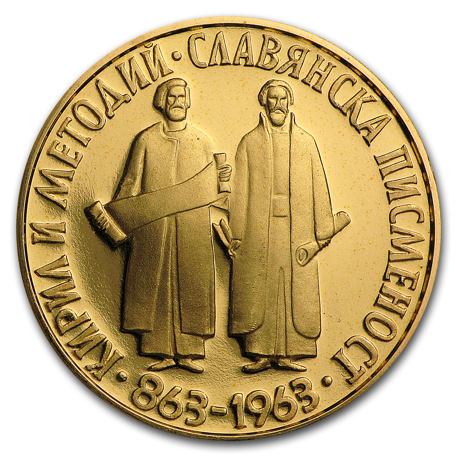 1963 Bulgaria Gold 10 Leva 1100th Anniv of Slavic Alphabet Proof