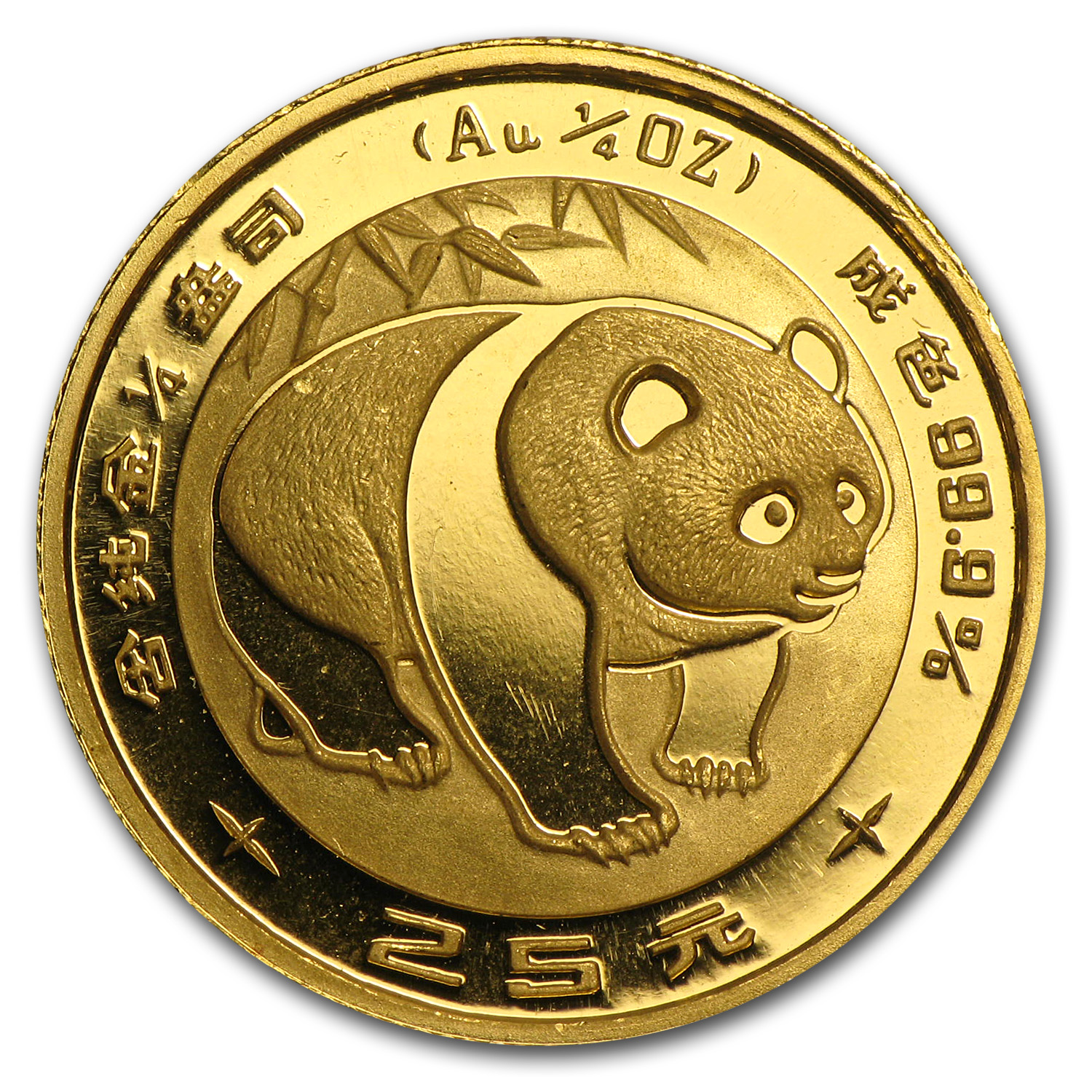 1983 China 1/4 oz Gold Panda BU (Not Sealed)