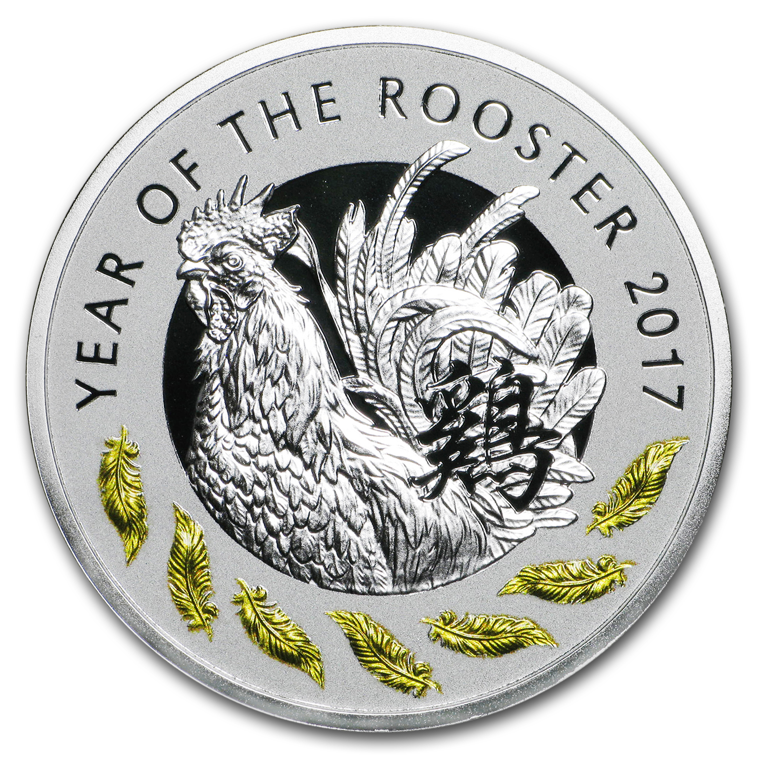 2017 Niue Silver Year of the Rooster Proof (Gilded)