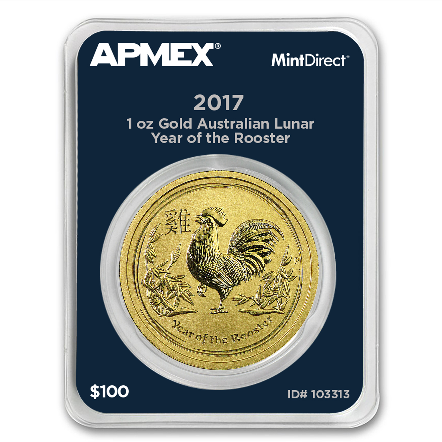 2017 1 oz Gold Lunar Year of the Rooster BU (MintDirect® Single)