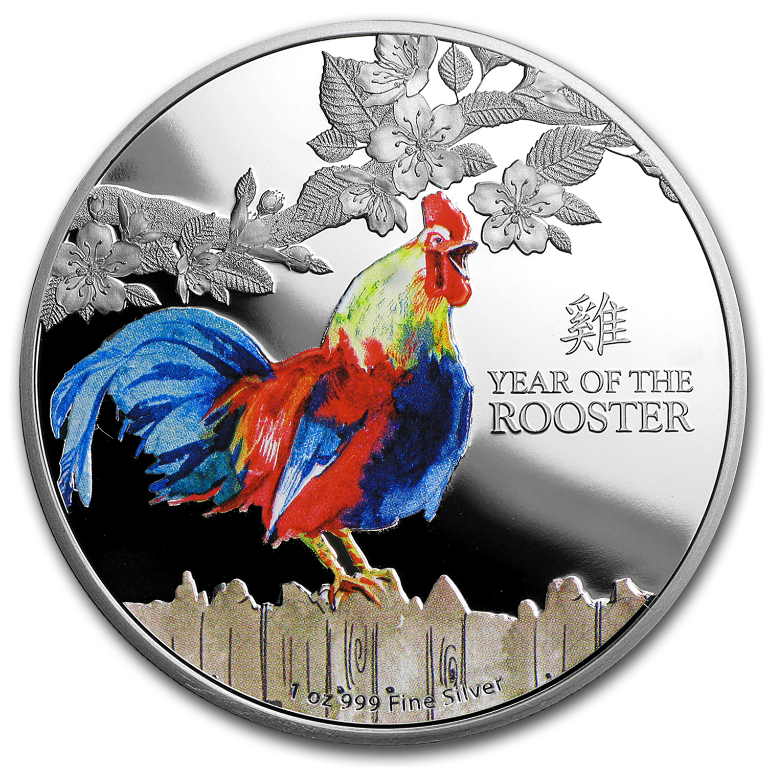 2017 NZL 1 oz Proof Silver $2 Lunar Year of the Rooster (Color)