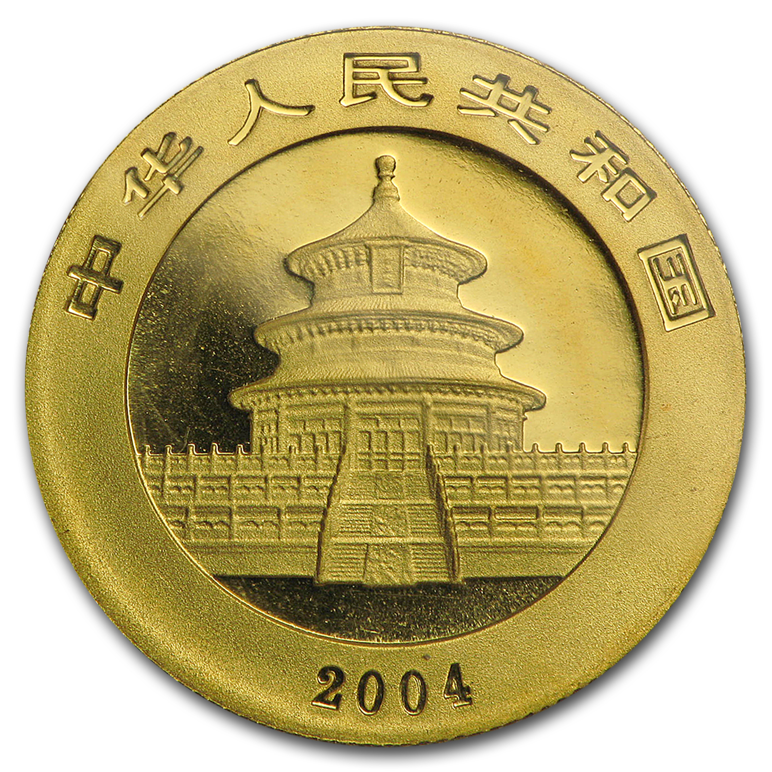 2004 1/4 oz Gold Chinese Panda BU (Sealed)