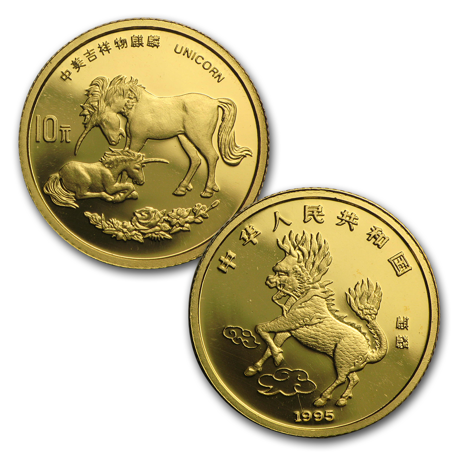 1995 China 4-coin Unicorn Proof Set (w/Box & COA)