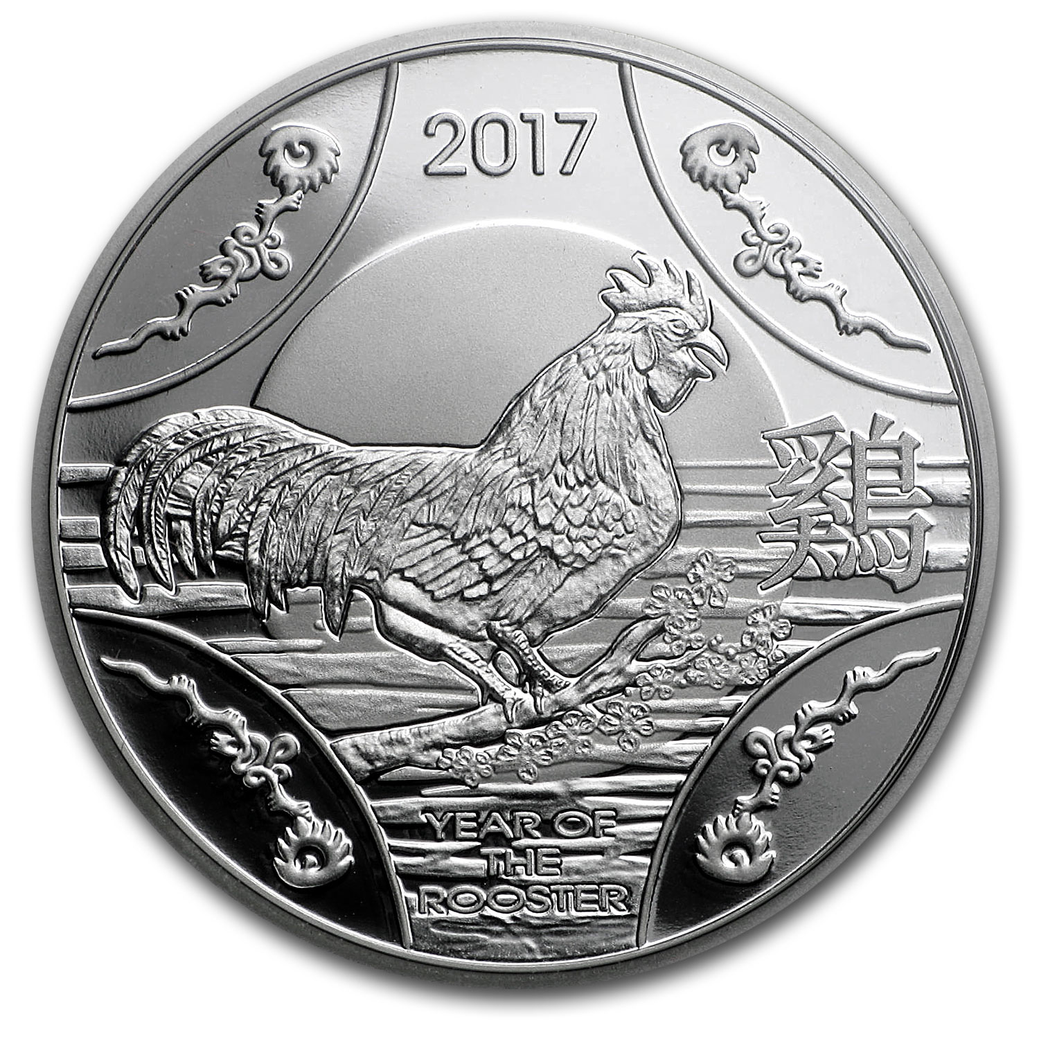 2017 Australia $1 Silver Year of the Rooster Proof