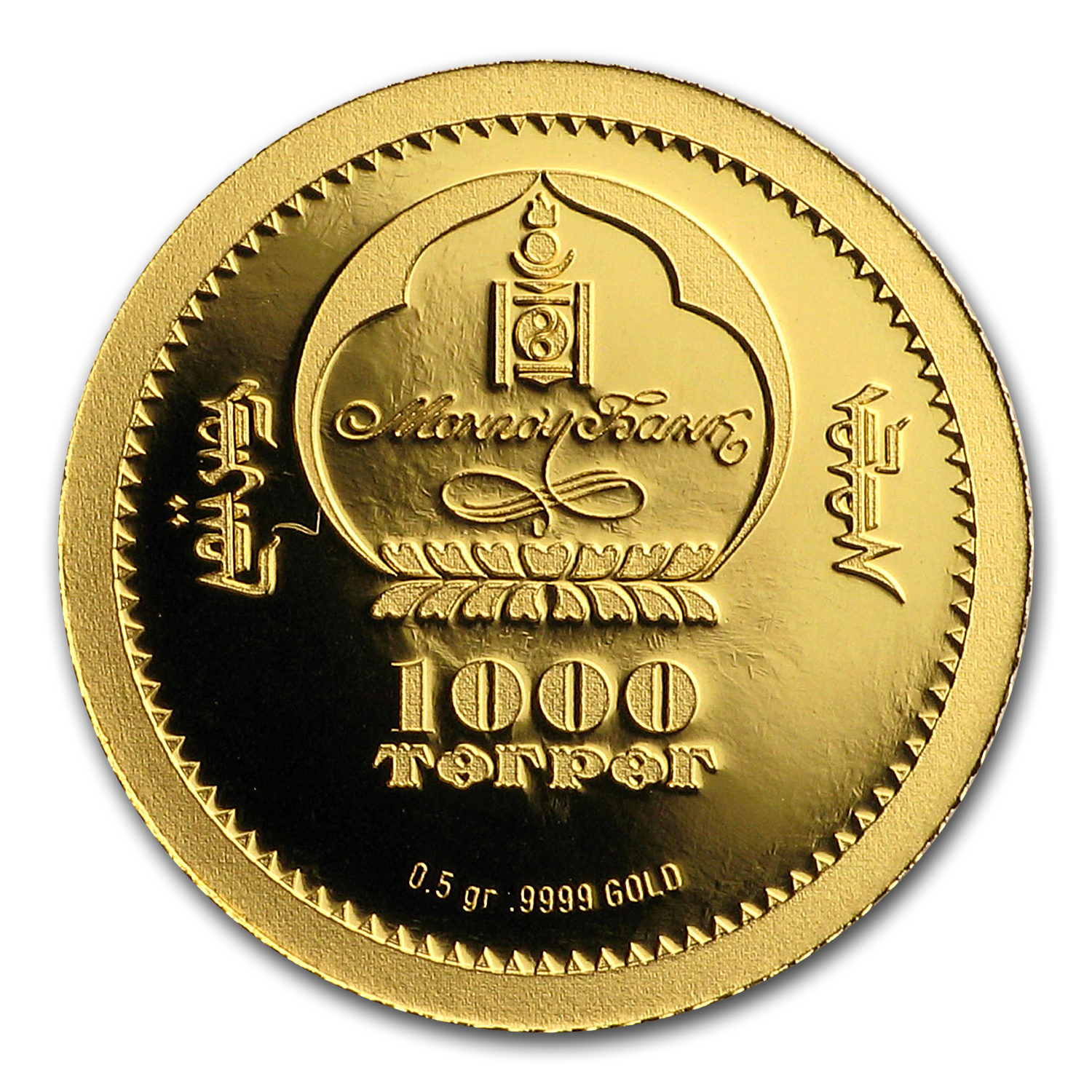 2017 Mongolia 1/2 gram Prf Gold 1,000 Togrog Year of the Rooster