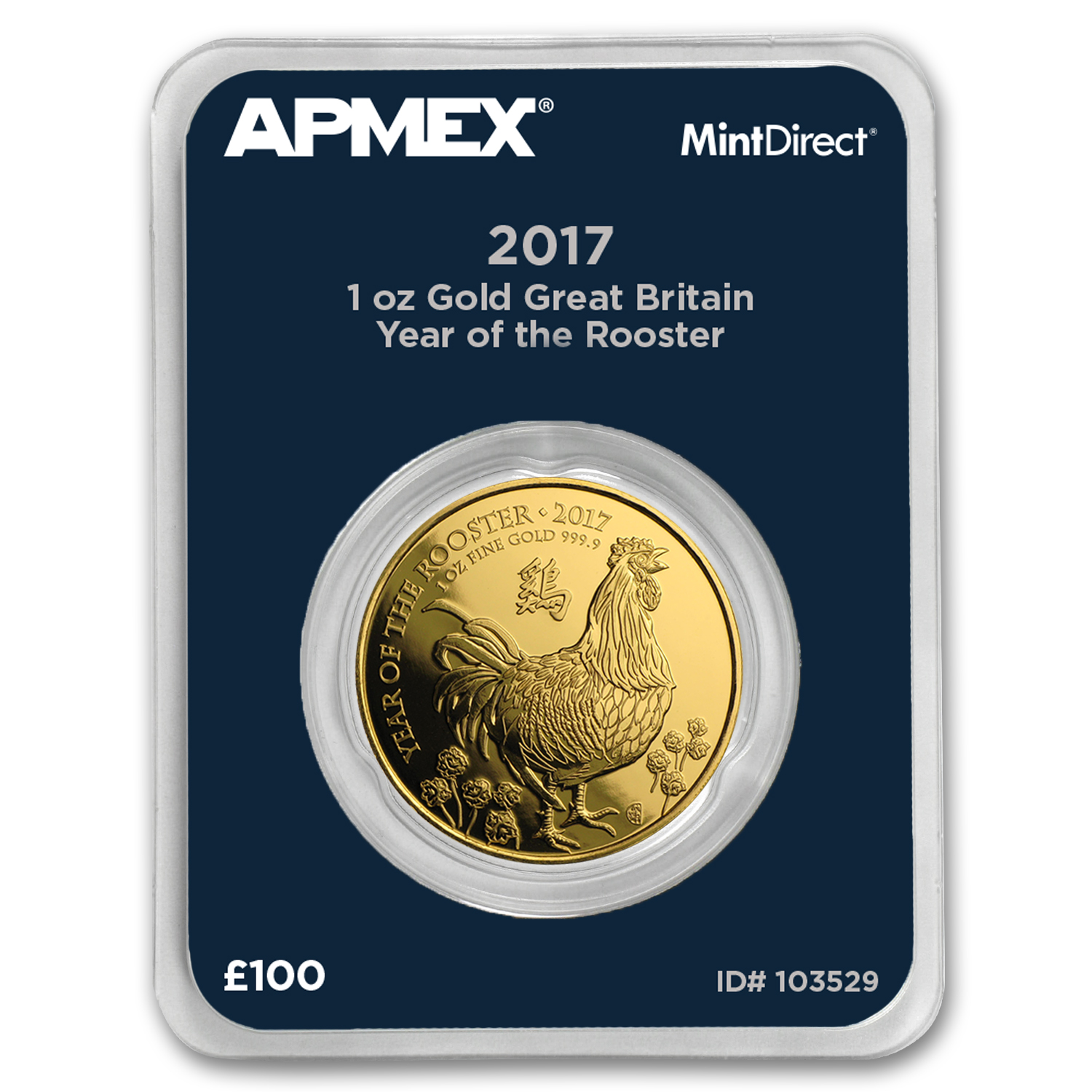2017 GB 1 oz Gold Year of the Rooster BU (MintDirect® Single)