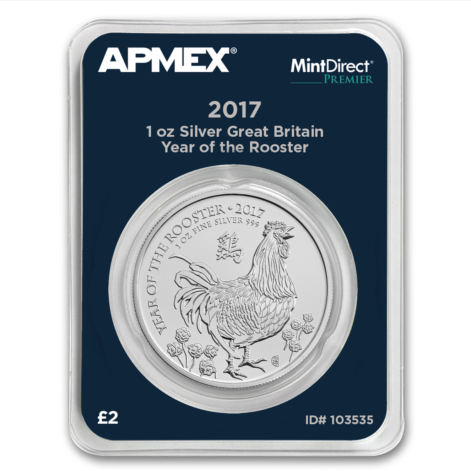 2017 GB 1 oz Silver Year of the Rooster BU (MD® Premier Single)