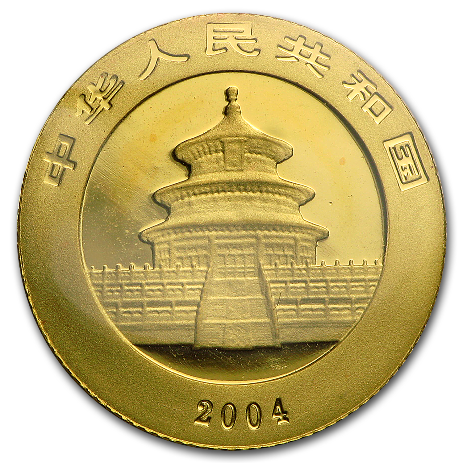 2004 (1/10 oz) Gold Chinese Pandas - (Sealed)