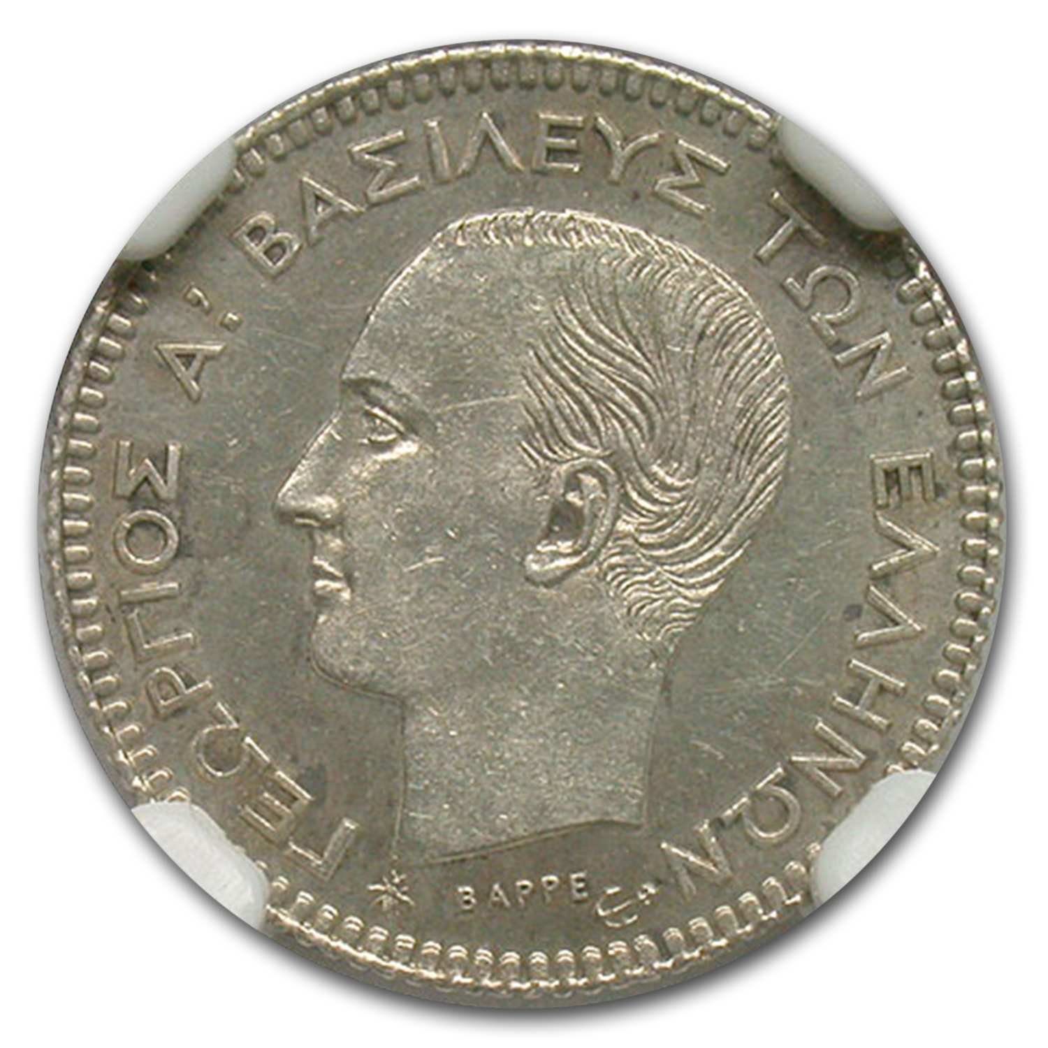 1874-A 20 Lepta Greece PF-63 NGC