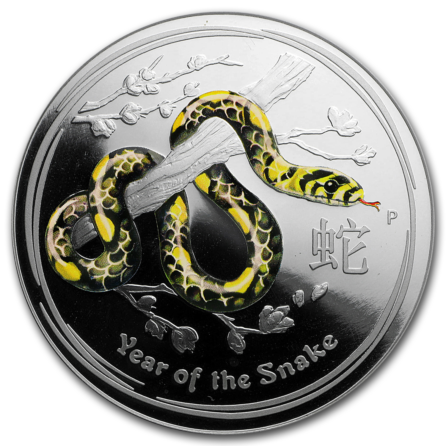2013 AUS 1 oz Silver Year of the Snake PR-70 PCGS (Colorized)