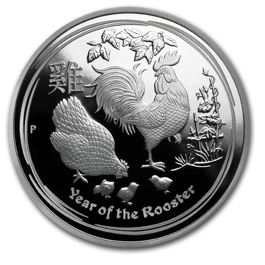 2017 Australia 1 Oz Silver Lunar Rooster Proof W Box