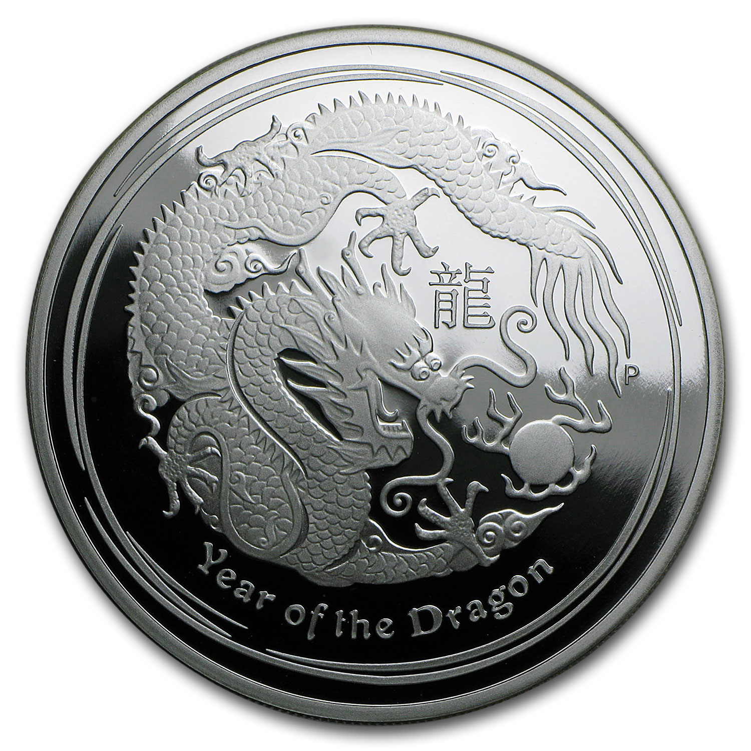 2012 Australia 1 oz Silver Year of the Dragon Proof (Abrasions)