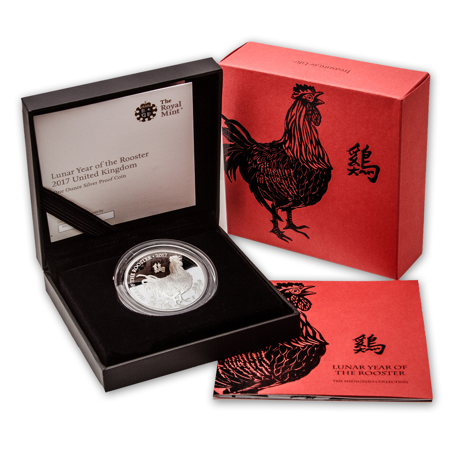 2017 GB 1 oz Silver Year of the Rooster Proof (w/Box & COA)