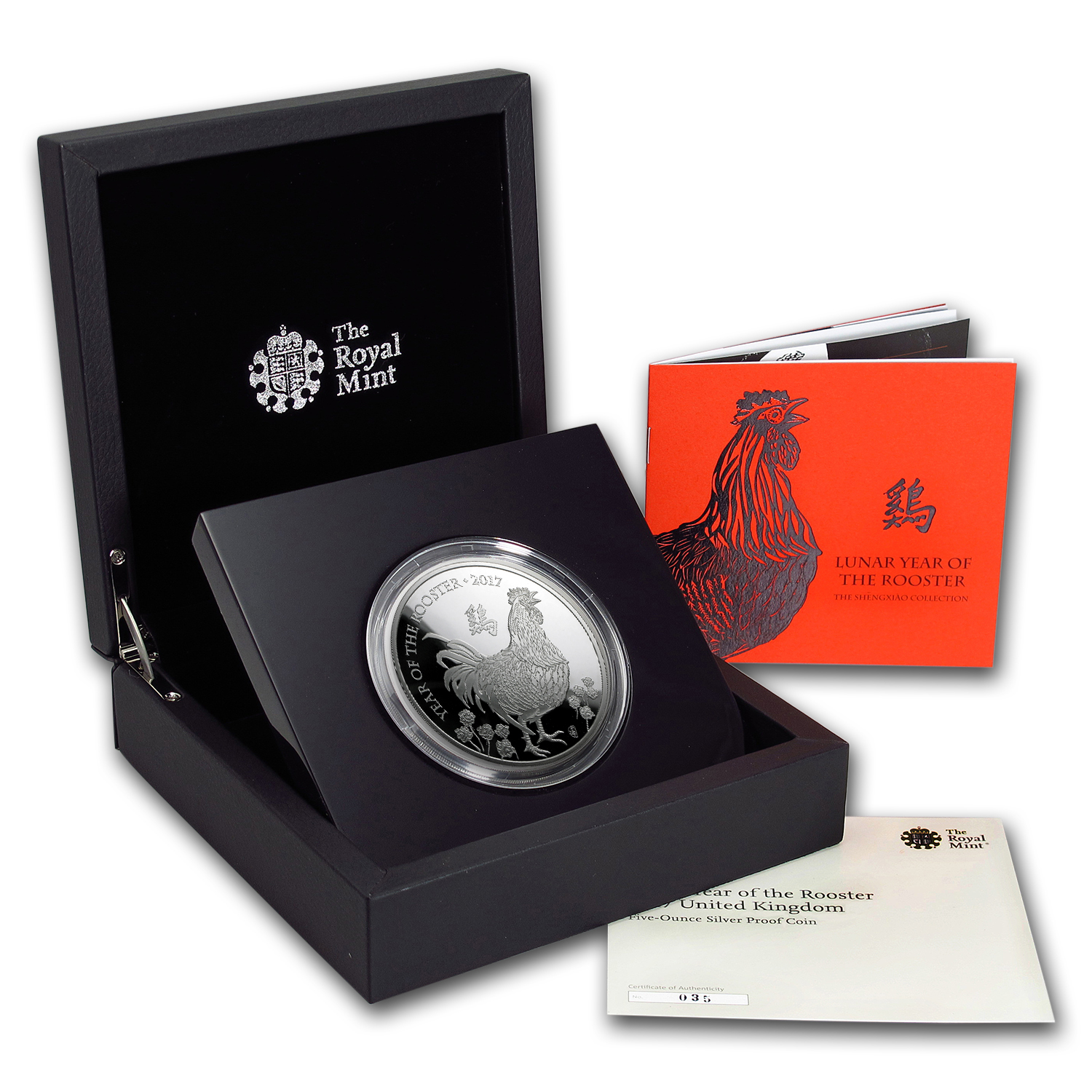 2017 GB 5 oz Silver Year of the Rooster Proof (w/Box & COA)