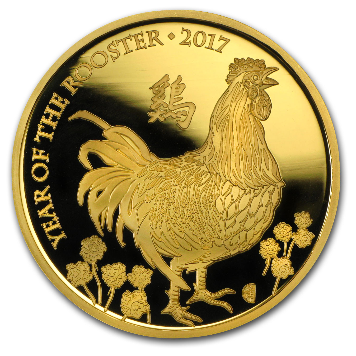2017 Great Britain 1 oz Gold Year of the Rooster Pf (w/Box & COA)
