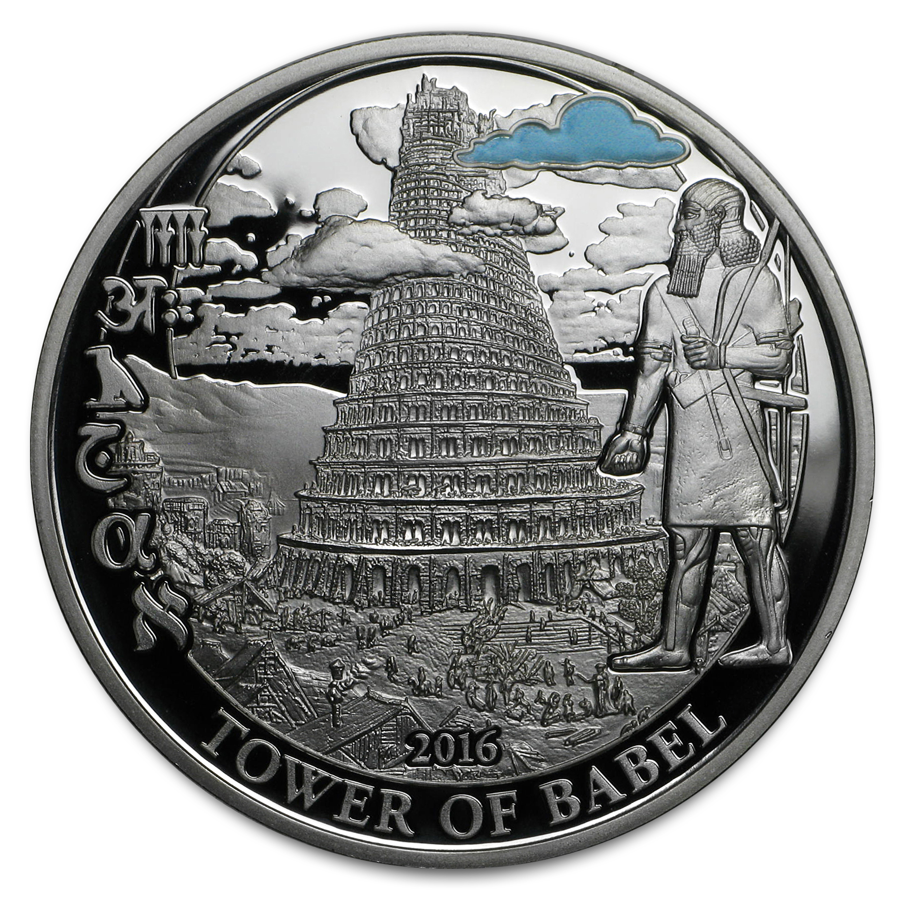 2016 Palau Proof 2-Coin Silver Biblical Stories (Tower of Babel)