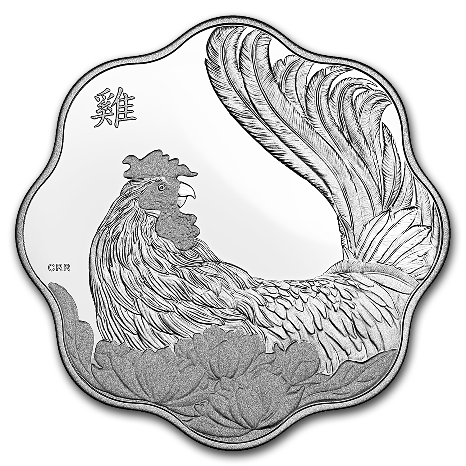 2017 Canada Silver $15 Lunar Lotus Rooster Proof (w/Box & COA)