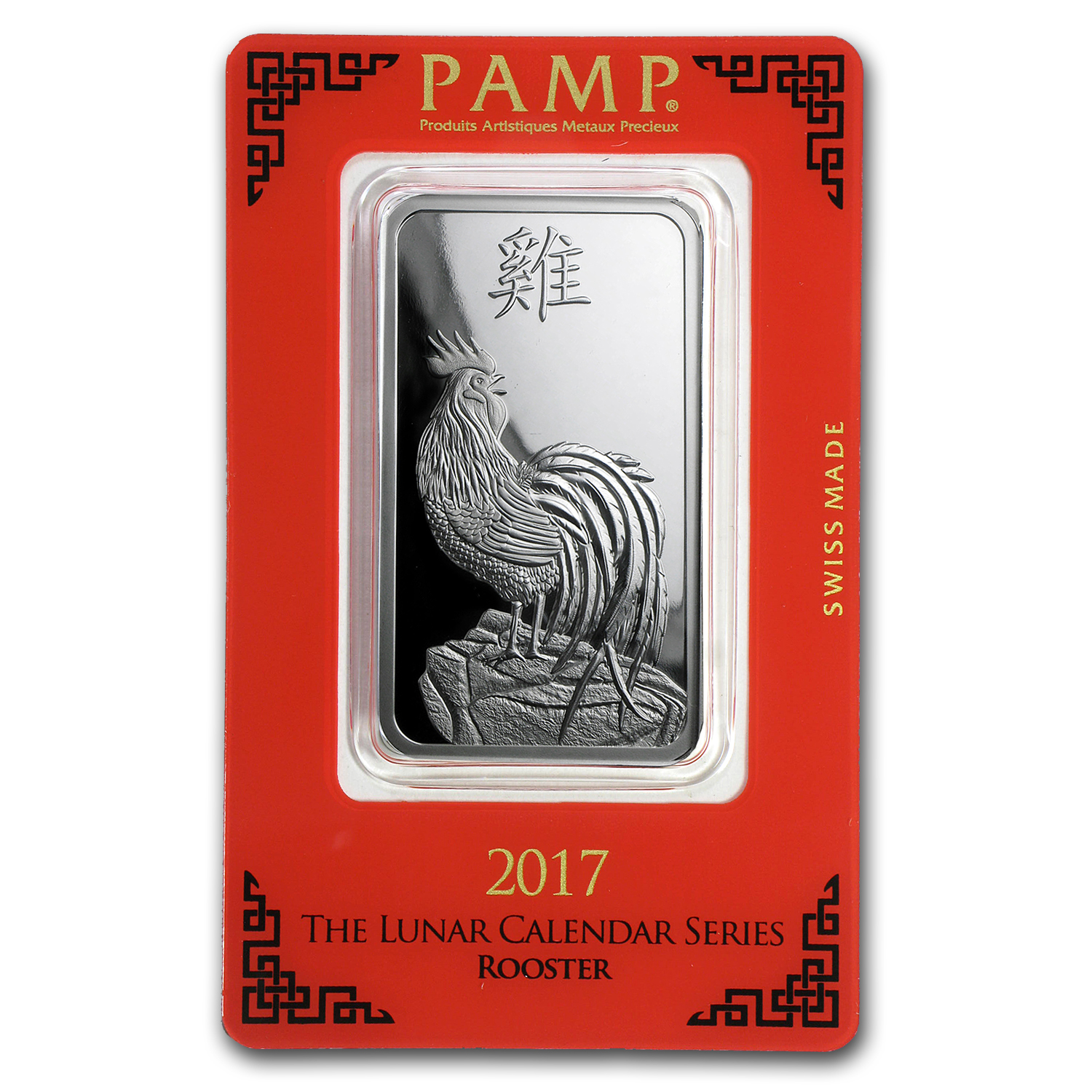 1 oz Silver Bar - PAMP Suisse (Year of the Rooster)