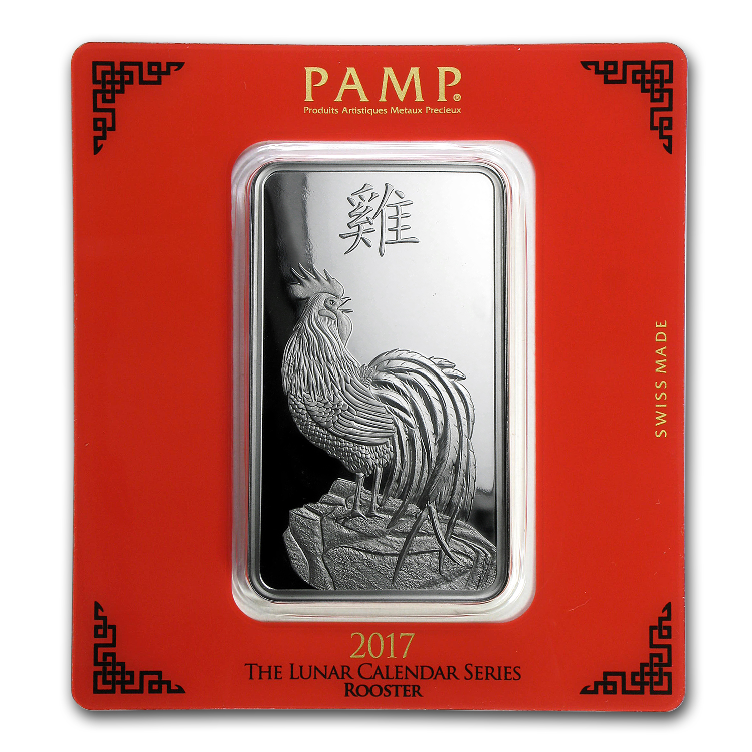 100 Gram Silver Bar Pamp Suisse Year Of The Rooster