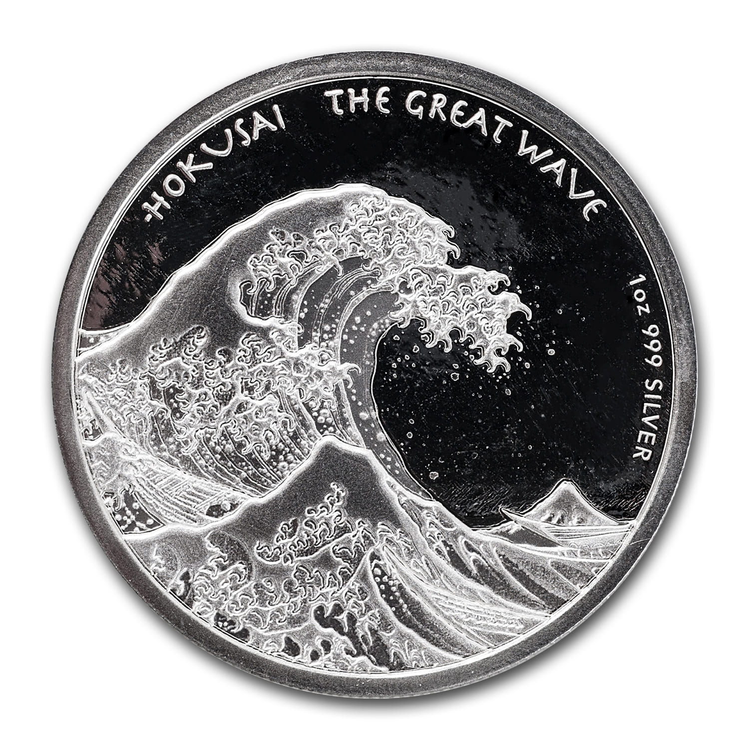 2017 Fiji 1 oz Silver Great Wave BU