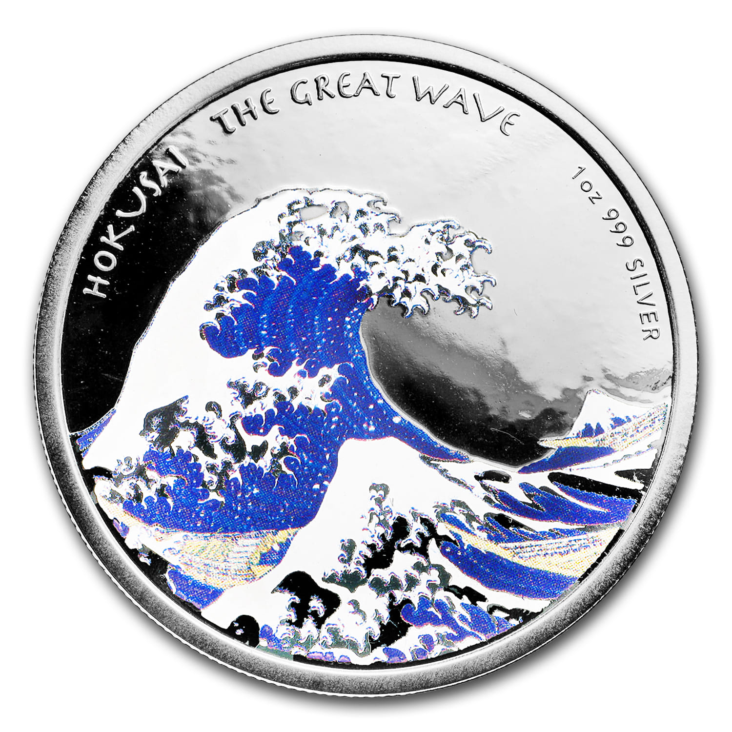 2017 Fiji Great Wave Silver Coin Colorized Silver