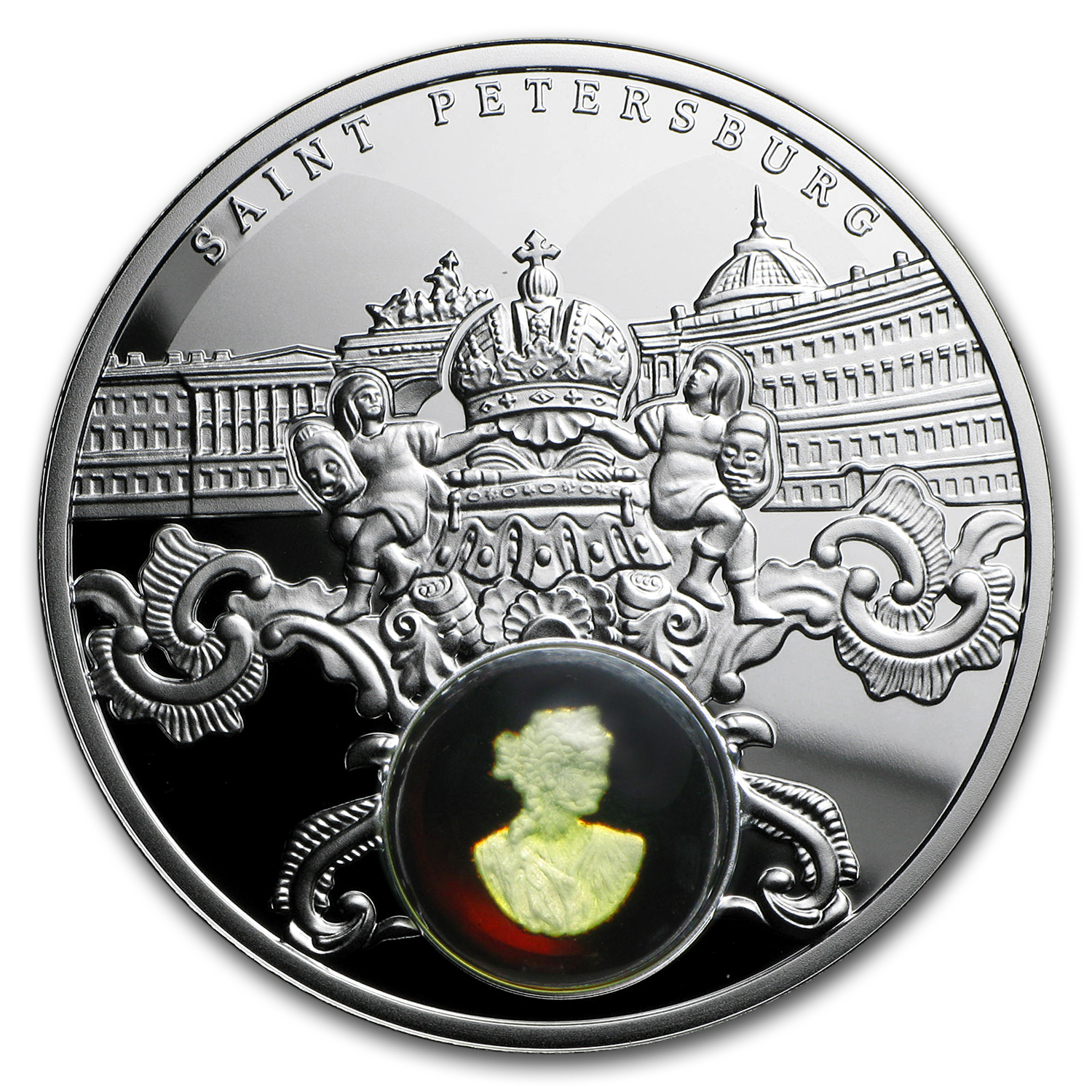 2016 Niue Silver Amber Road Saint Petersburg