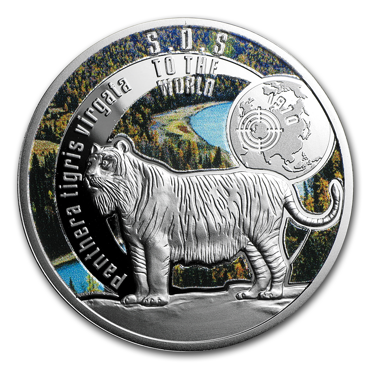 2016 Niue Silver SOS For The World They are Gone! (Caspian Tiger)