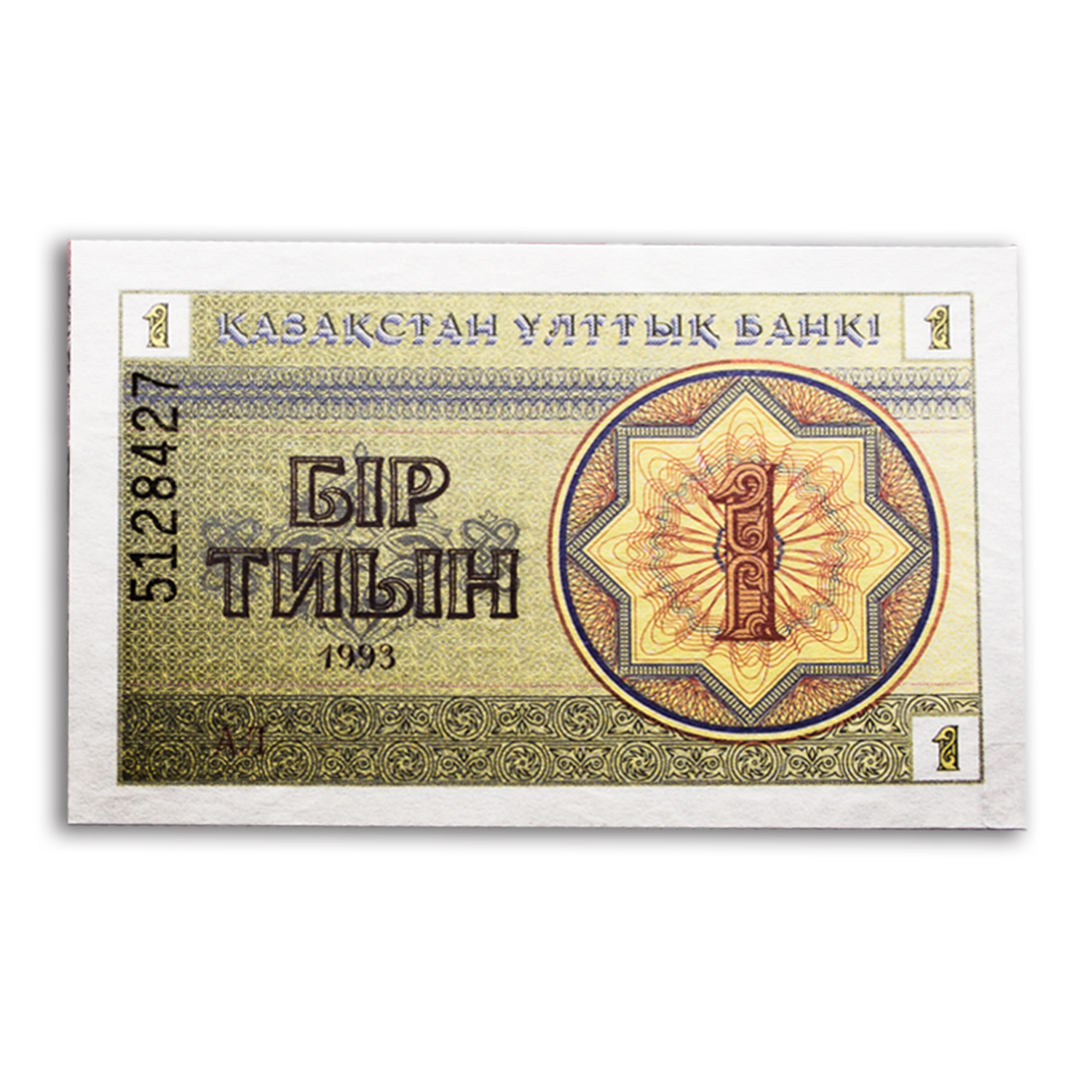 Rise and Fall of the USSR - 15 Banknote Collection
