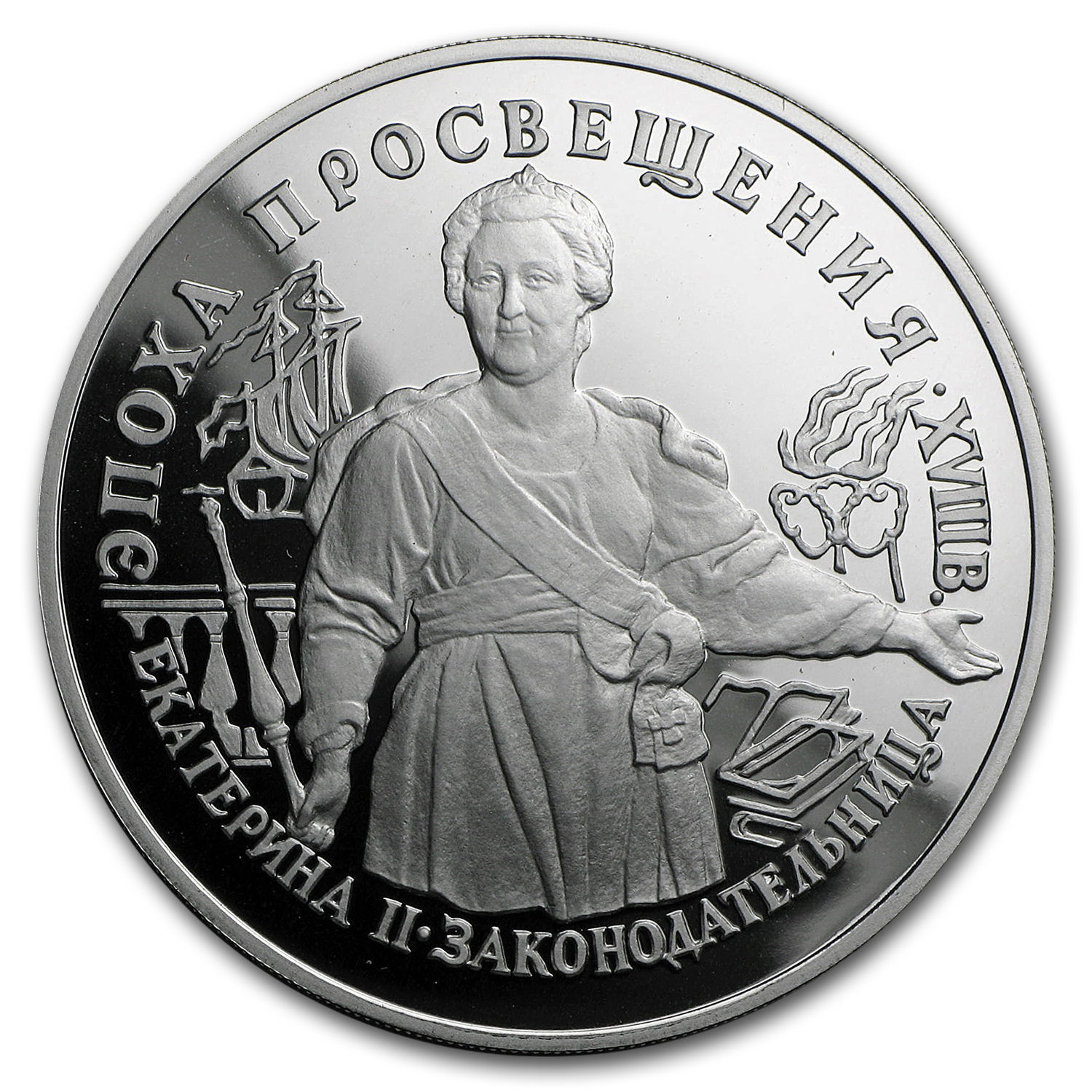 1992 Russia 1 oz Palladium Catherine The Great