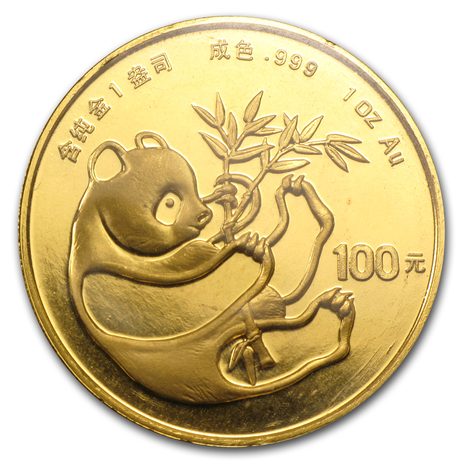 1984 1 oz Gold Chinese Panda BU (Sealed)