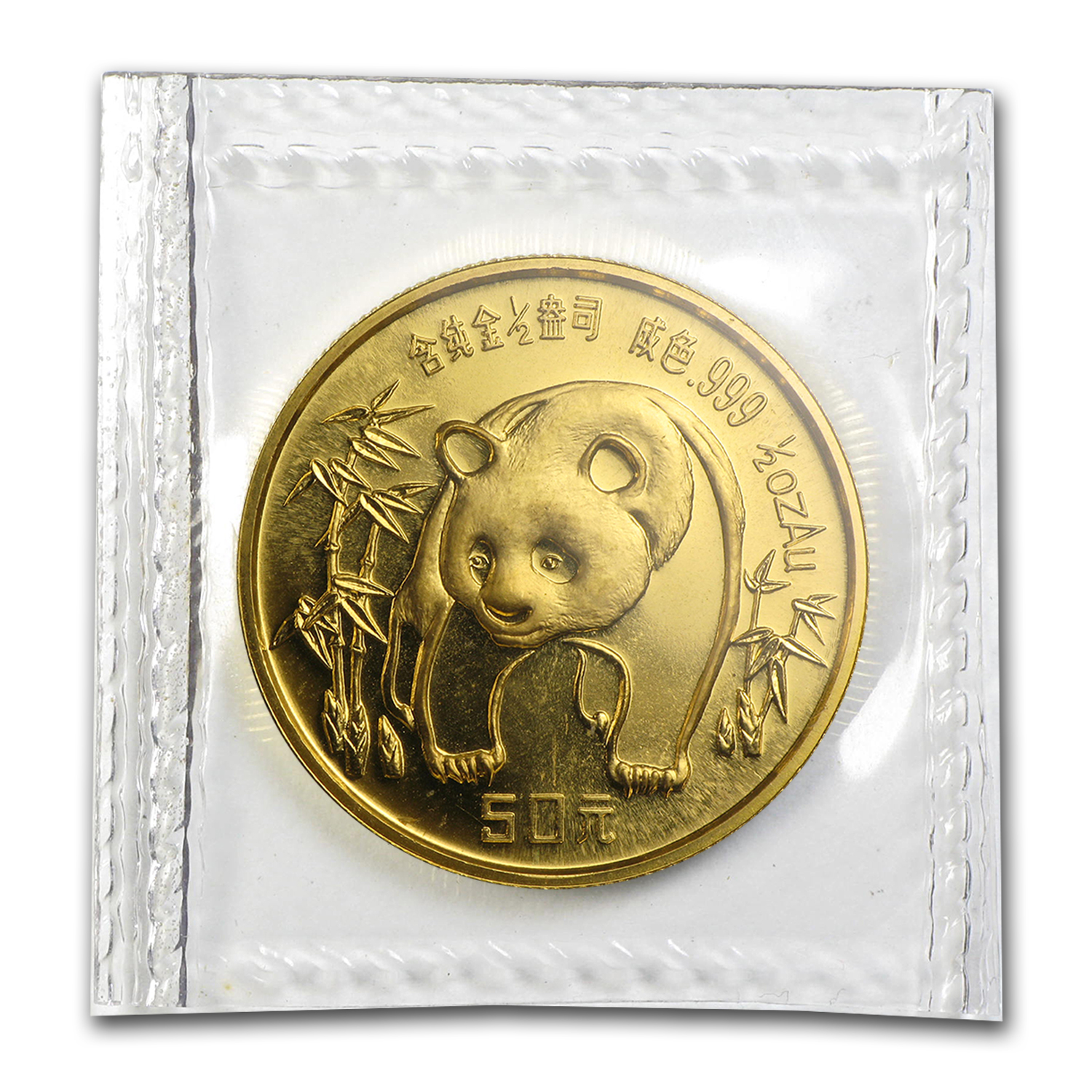 1986 China 1/2 oz Gold Panda BU (Sealed)