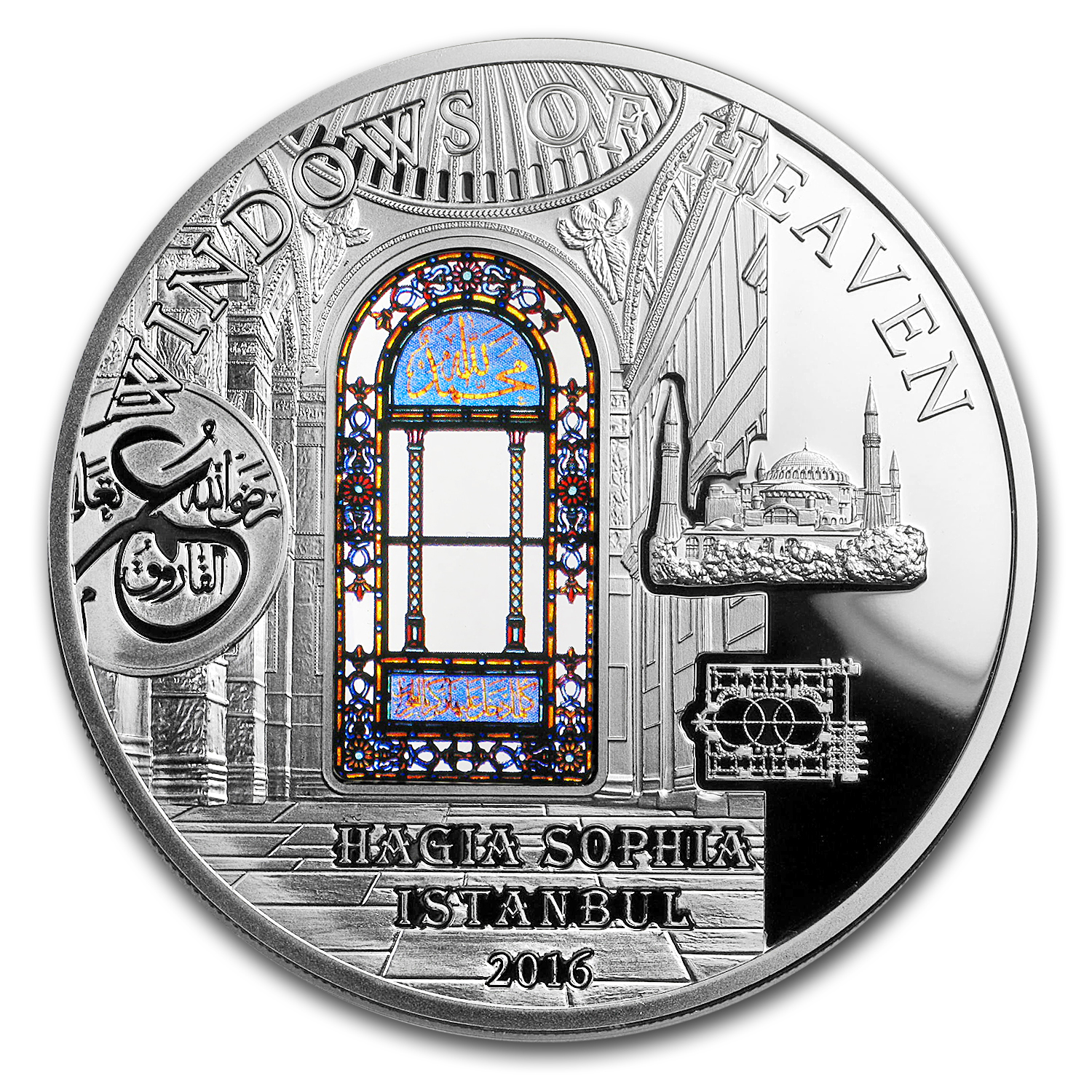 2016 Cook Islands Silver $10 Windows of Heaven Hagia Sophia
