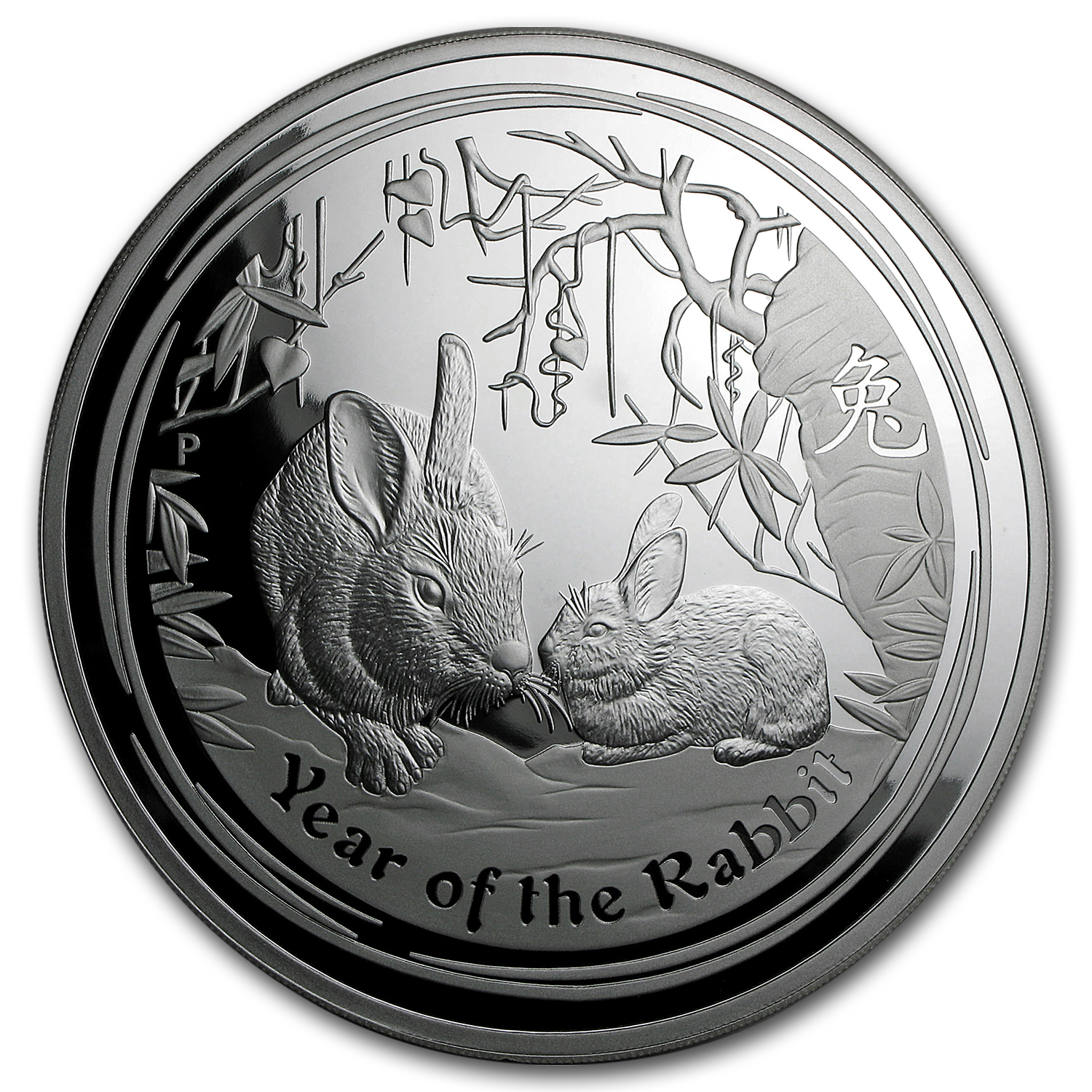 2011 Australia 1 kilo Silver Year of the Rabbit Proof (DMG Box)