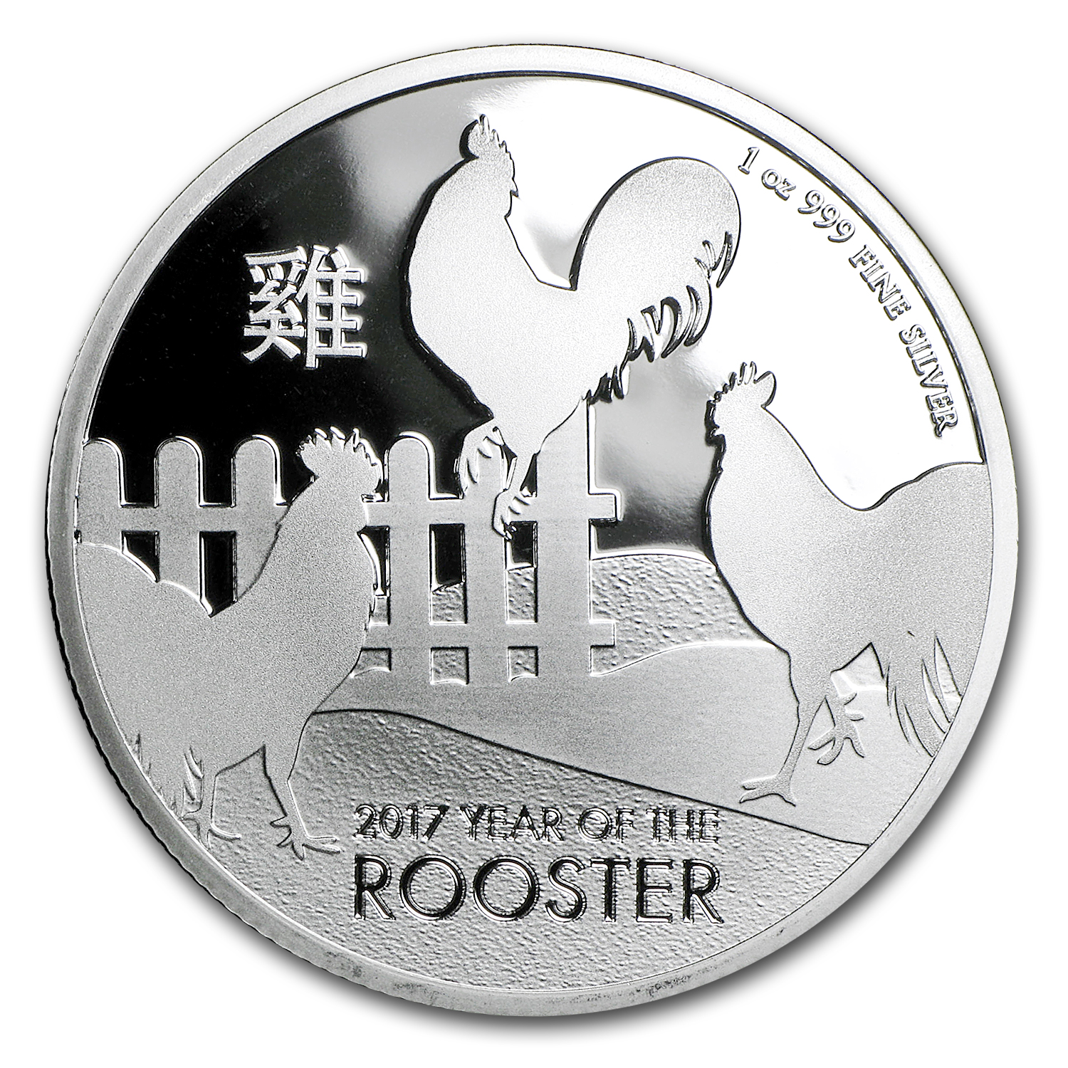 2017 New Zealand 1 oz Silver $2 Lunar Year of the Rooster BU