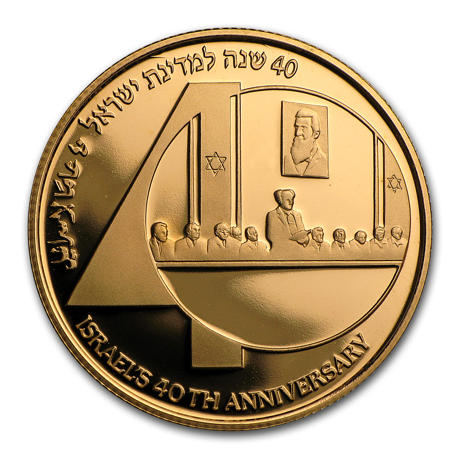 1988 Israel Proof Gold 10 Sheqalim 40th Anniv of Independence