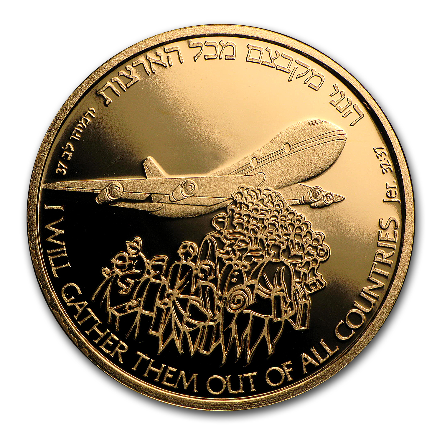 1991 Israel 1/2 oz Proof Gold 10 Sheqalim 43 Ann. of Immigration