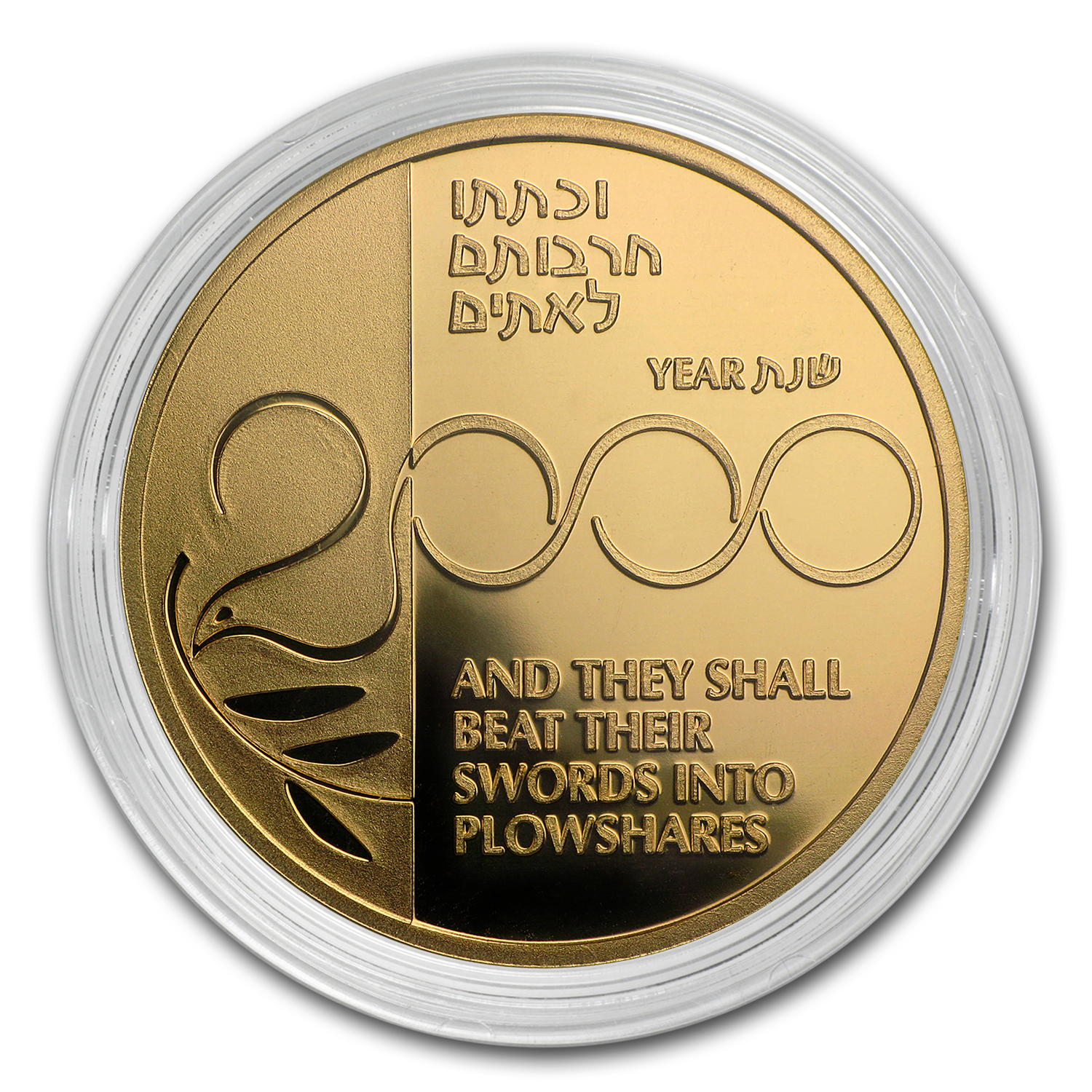 1999 Israel Proof Gold 10 Sheqalim 2000 Millennium Coin
