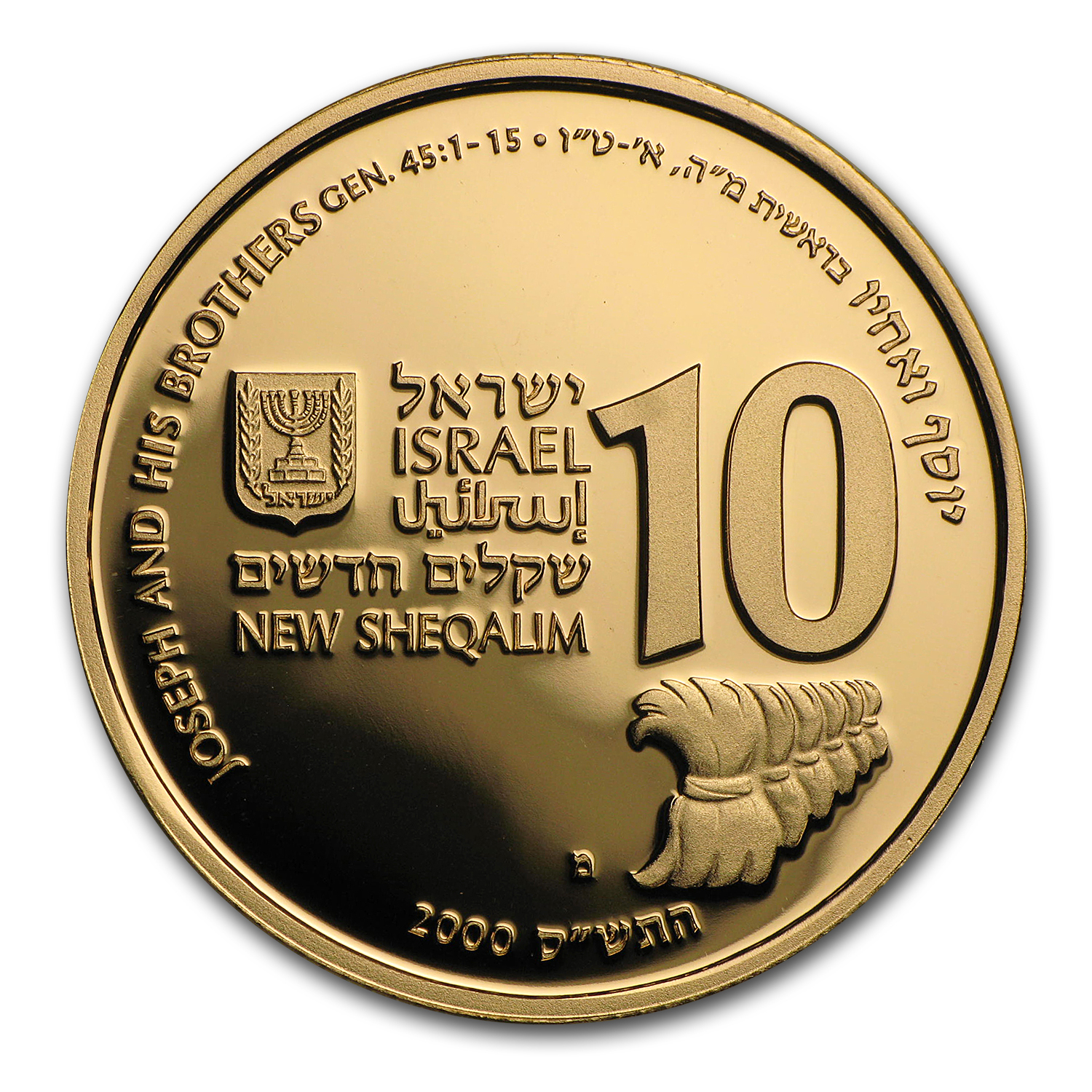 2000 Israel Proof Gold 10 Sheqalim Joseph and his Brothers
