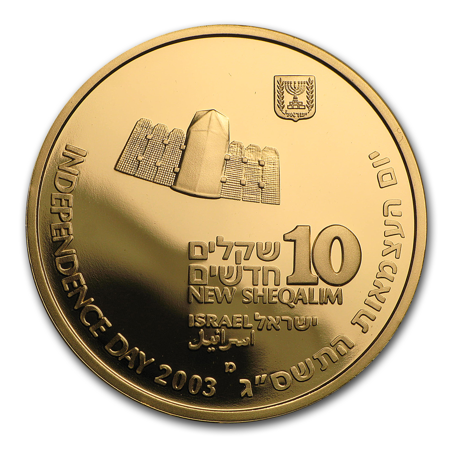 2003 Israel Proof 1/2 oz Gold 10 Sheqalim Space Program