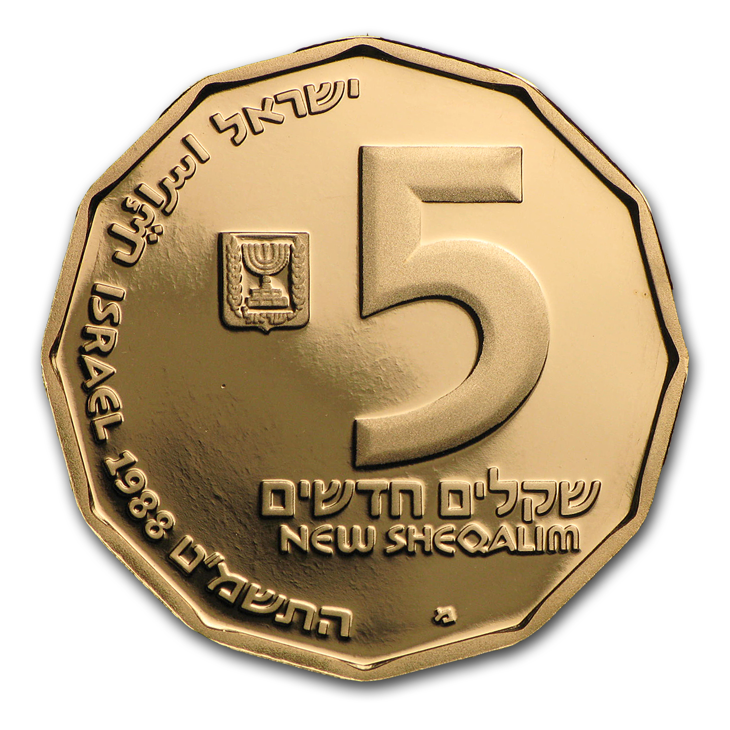1988 Israel Proof Gold 5 Sheqalim Caesarea